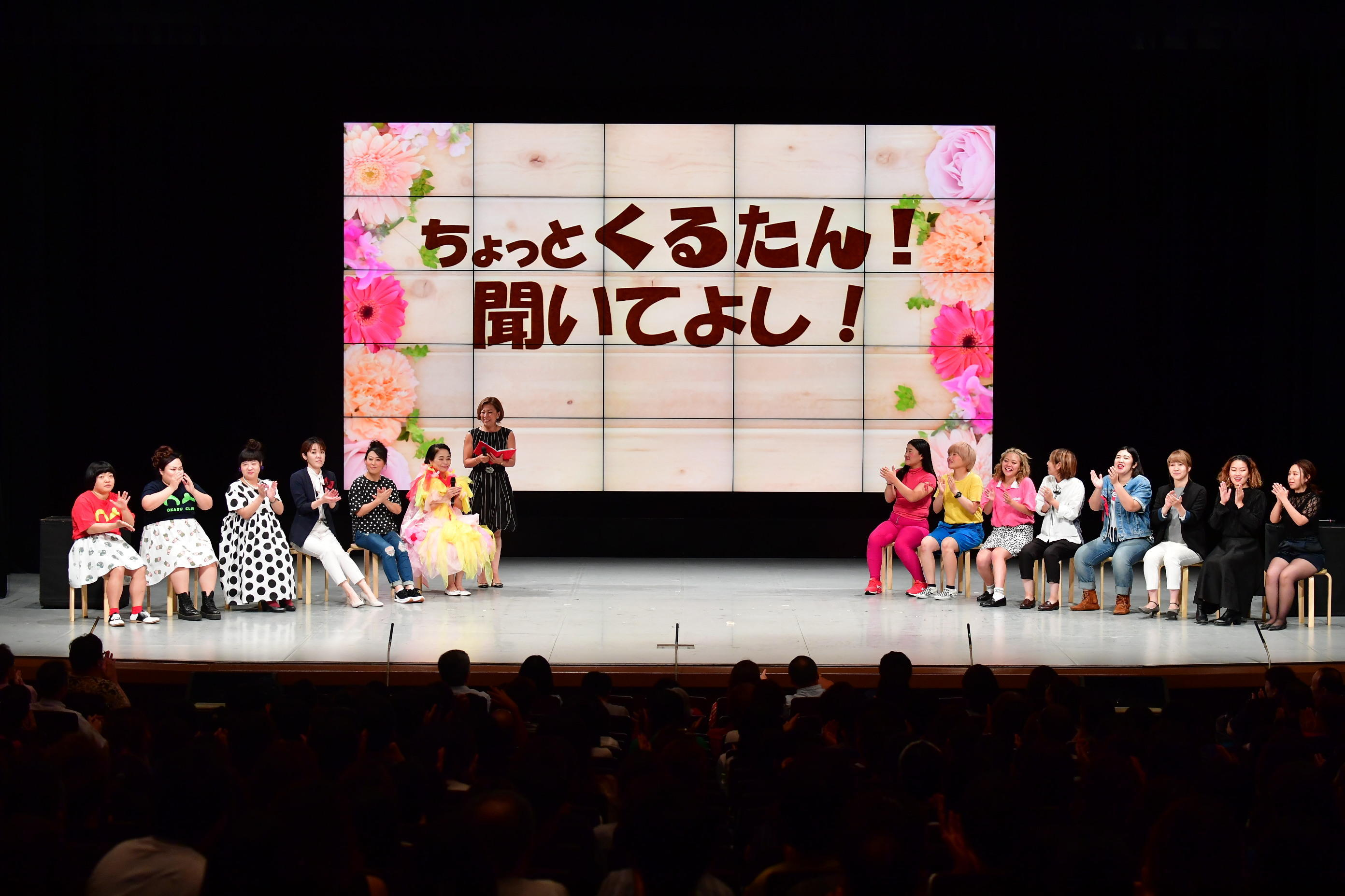 http://news.yoshimoto.co.jp/20180831235036-cf26b140cc0d31d1a37457a936fef8dbe5d8aba9.jpg