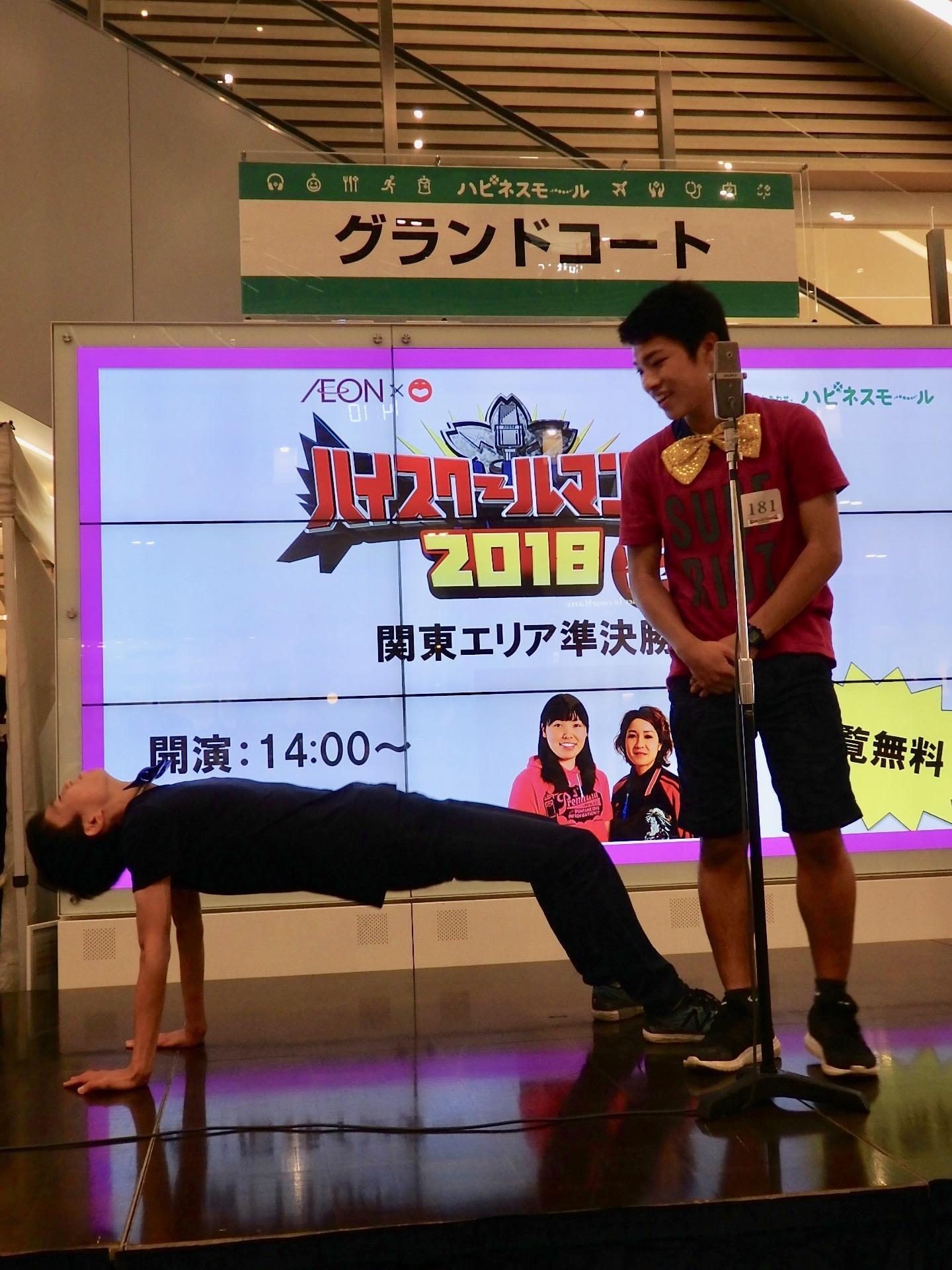 http://news.yoshimoto.co.jp/20180901154121-b1ed861a7e73566a0bb0b6f2ed45578a20e06b1c.jpg