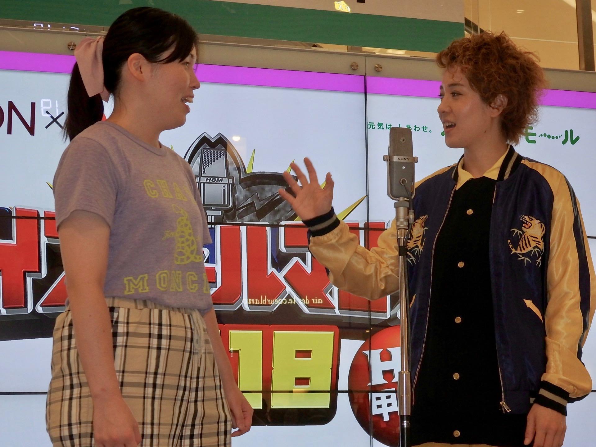 http://news.yoshimoto.co.jp/20180901155222-b0ddb7782b79d27206a627a97579571538465f21.jpg