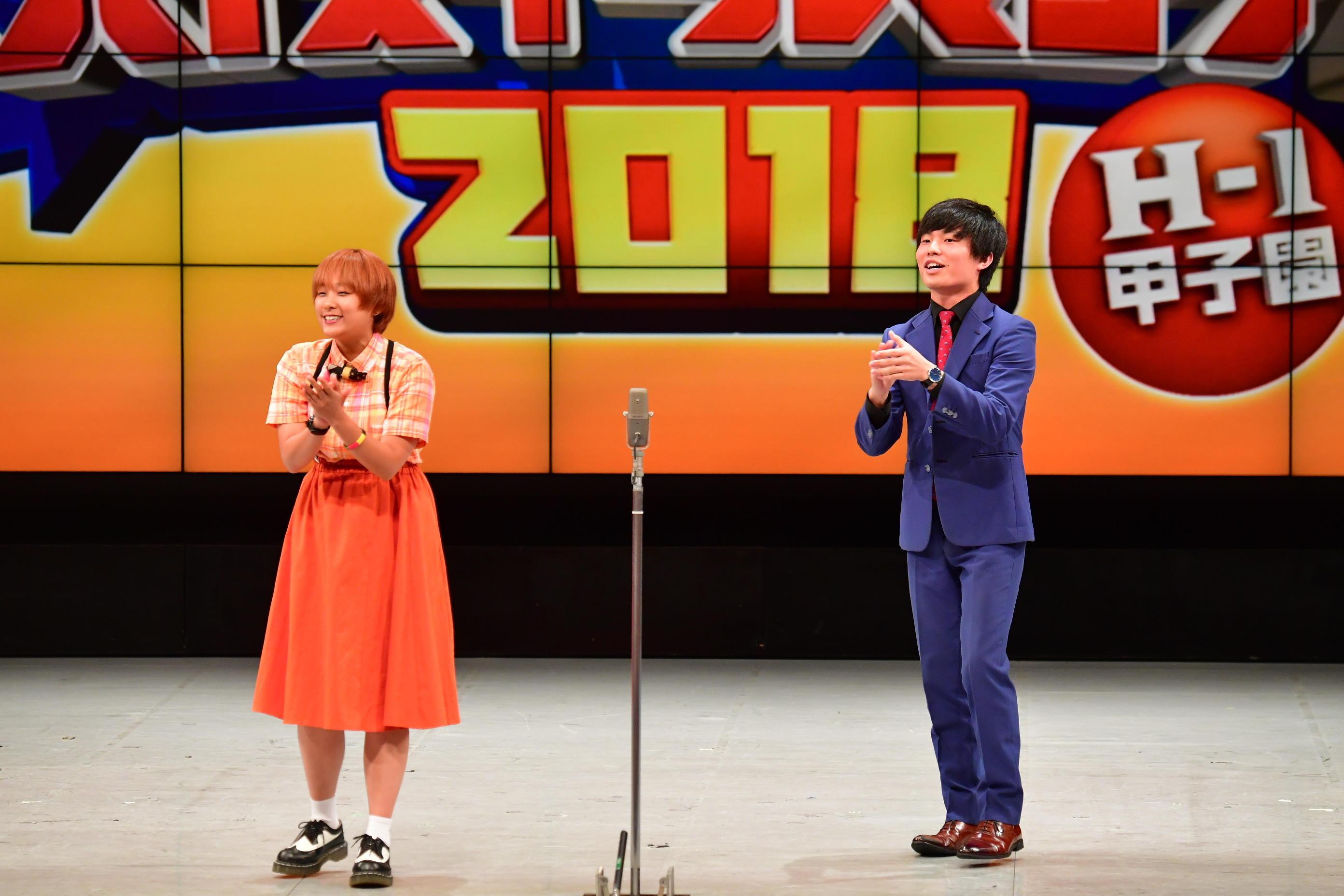 http://news.yoshimoto.co.jp/20180902231247-5e53b45eb433f8398d15035f1451a91bf04a1e70.jpg