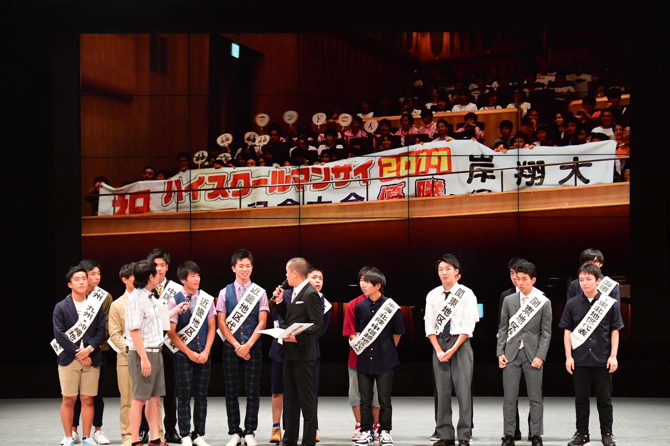 http://news.yoshimoto.co.jp/20180902231341-32edd6a67f5dd933efa71fe7eeabfa68b2090e31.jpg