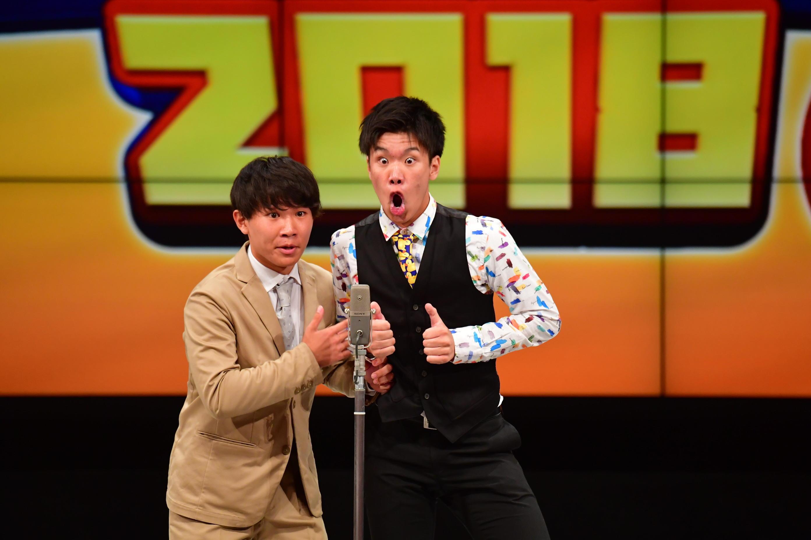 http://news.yoshimoto.co.jp/20180902231811-c364b70c49aa8738a2aaa18b730452c4370c5fe2.jpg