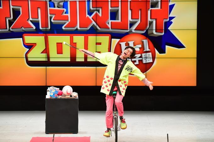 http://news.yoshimoto.co.jp/20180902232028-49e057752dd4c216561082b43426355b9a8f17ba.jpg