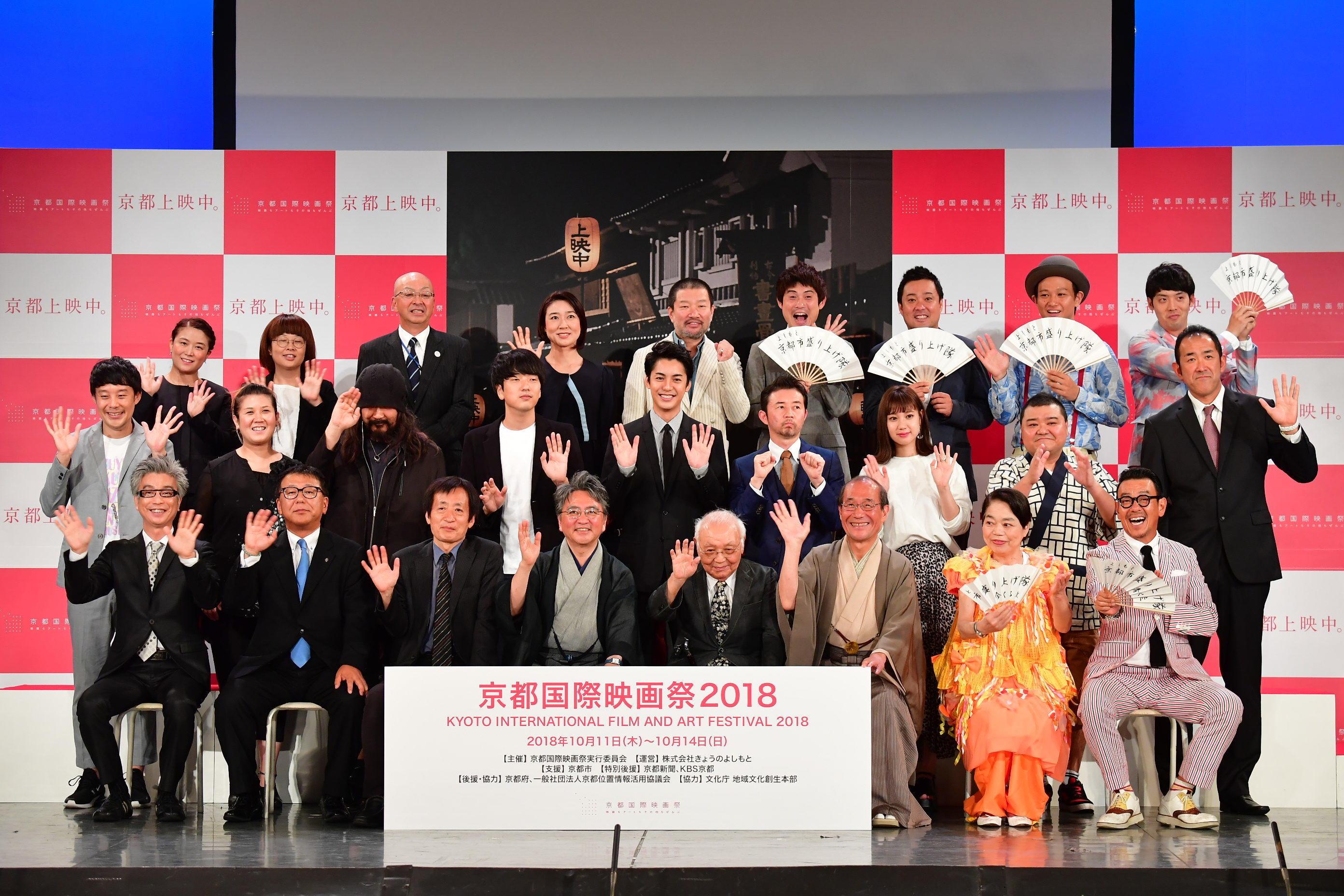 http://news.yoshimoto.co.jp/20180903231714-5cdfa49e151fd3e9c802cd47cb7743624879edc2.jpg