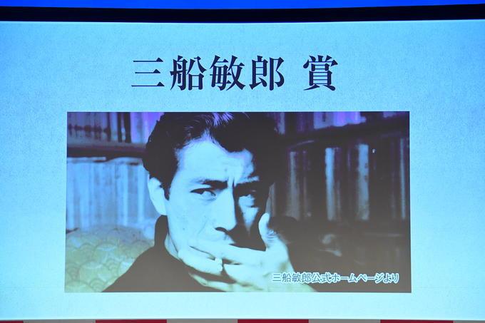 http://news.yoshimoto.co.jp/20180903232343-9d6d07198212e99de5f150df20ac79028f8f65fa.jpg