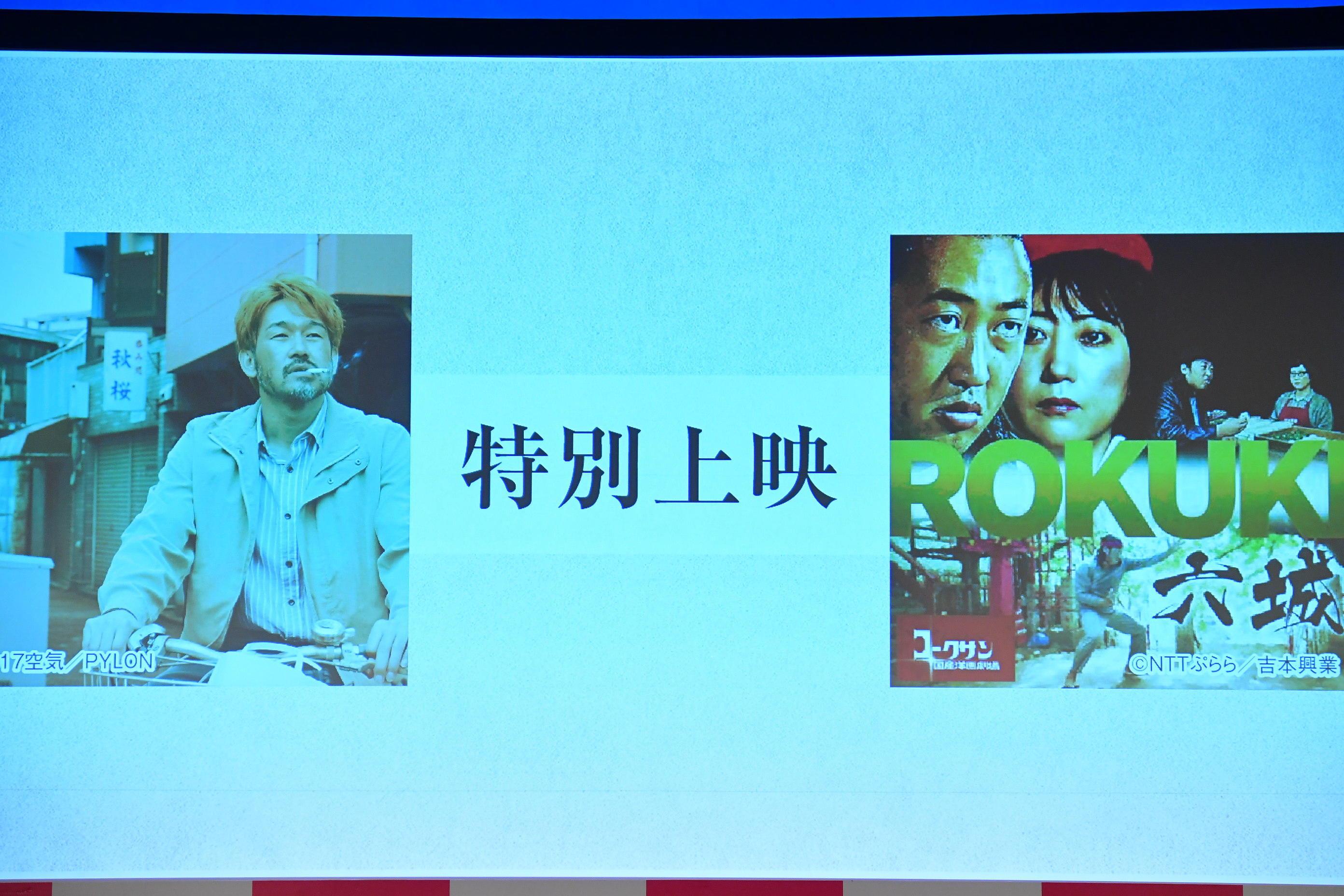 http://news.yoshimoto.co.jp/20180903232659-7573d61fccb5da3180d62b0660819da1c5597a3f.jpg