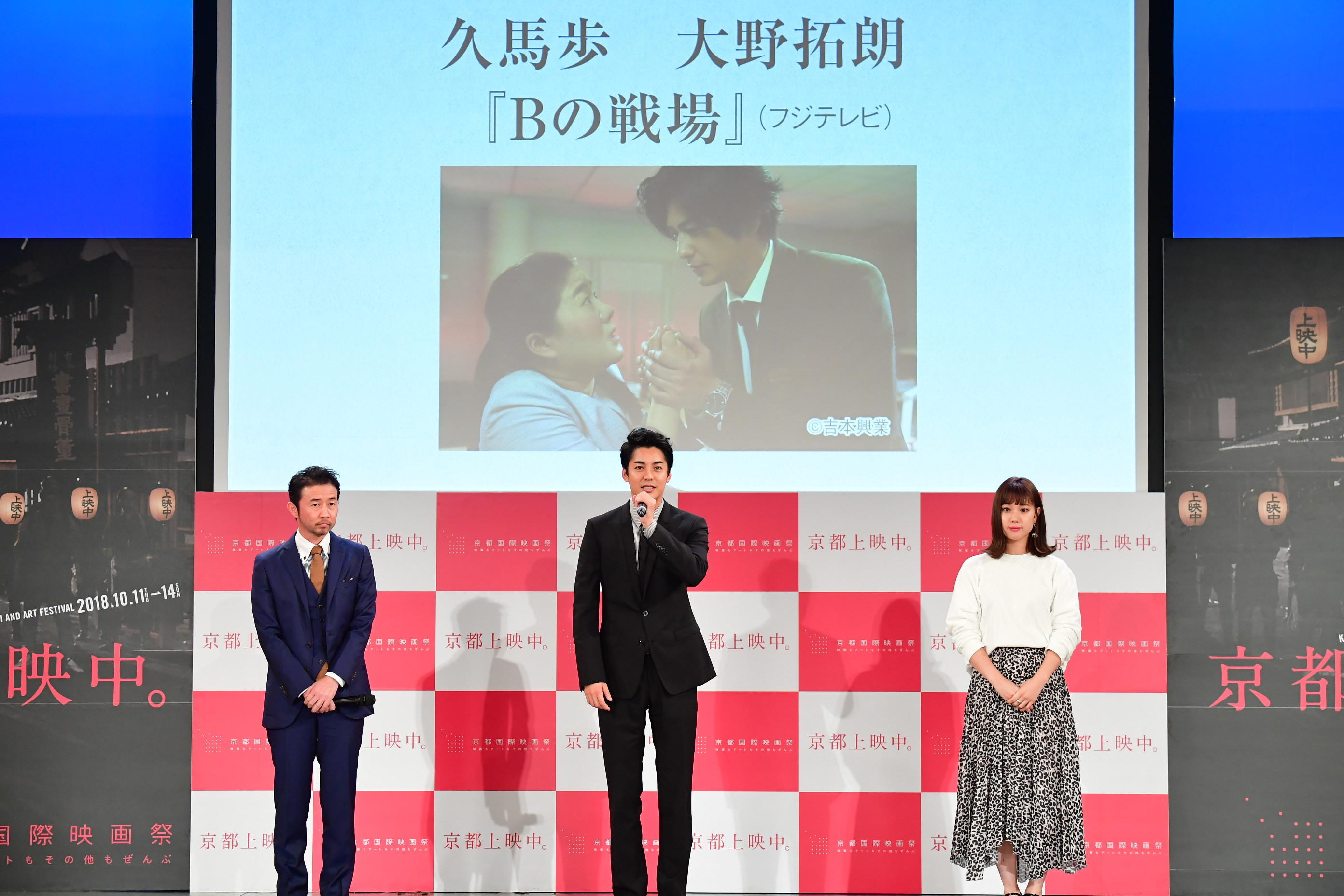 http://news.yoshimoto.co.jp/20180903233325-645ea2f0849e52c1541c711852e2165b1e5cee0c.jpg