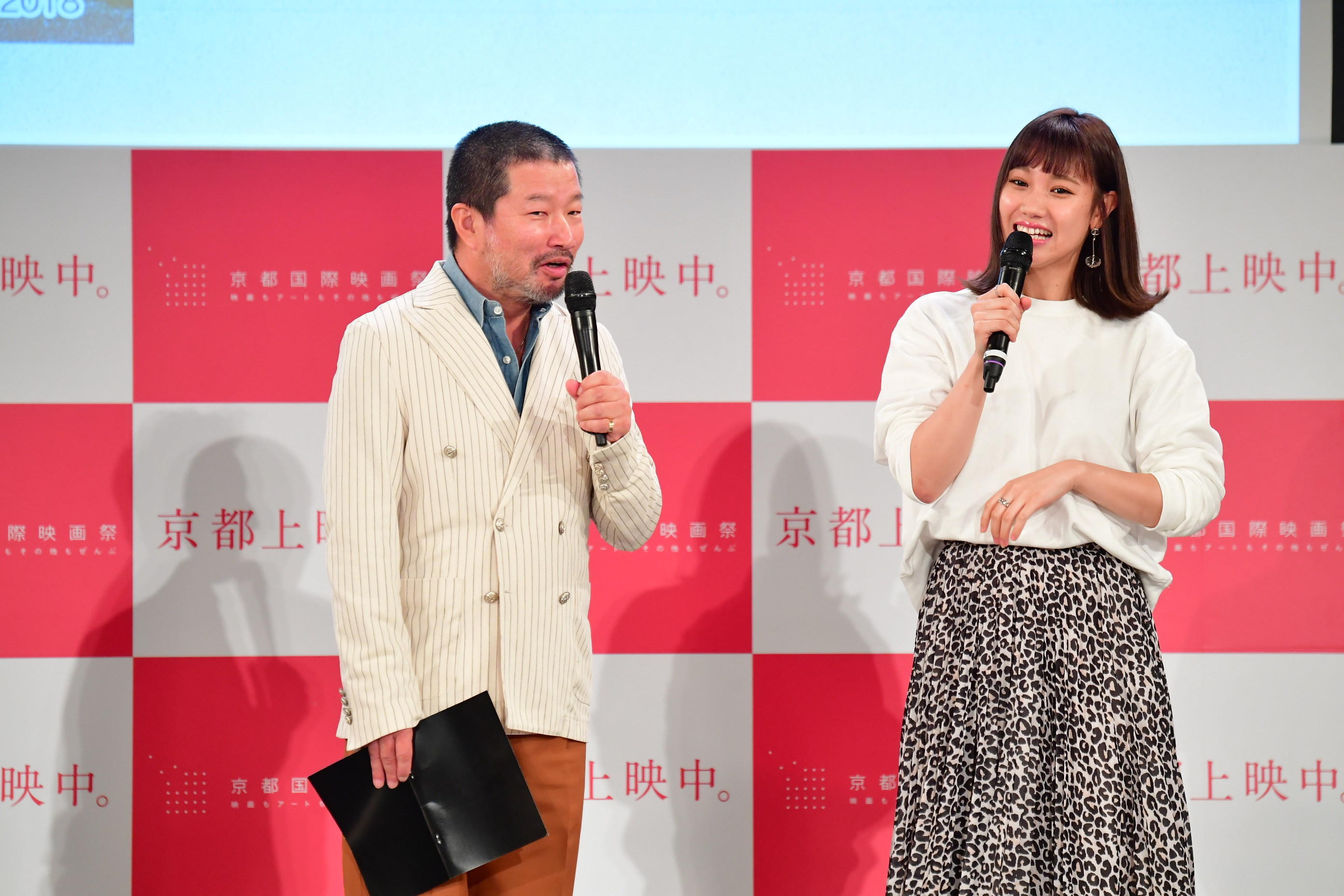 http://news.yoshimoto.co.jp/20180903233533-5537b052caf25240f5ef16dd4017f0f9c00e8a6e.jpg