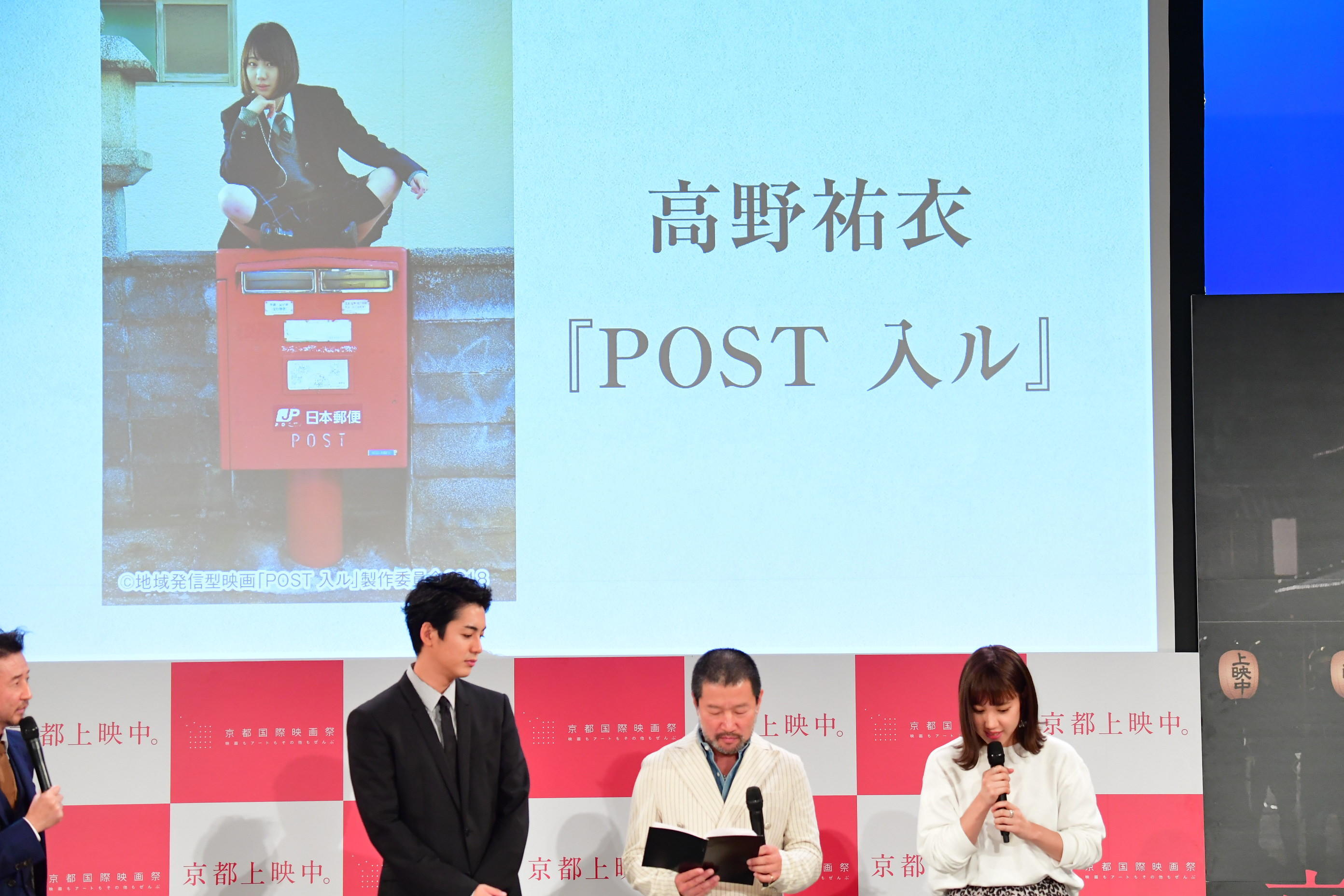http://news.yoshimoto.co.jp/20180903233542-cf649ae9e5be72ff199fd4b94b58b95add62be15.jpg