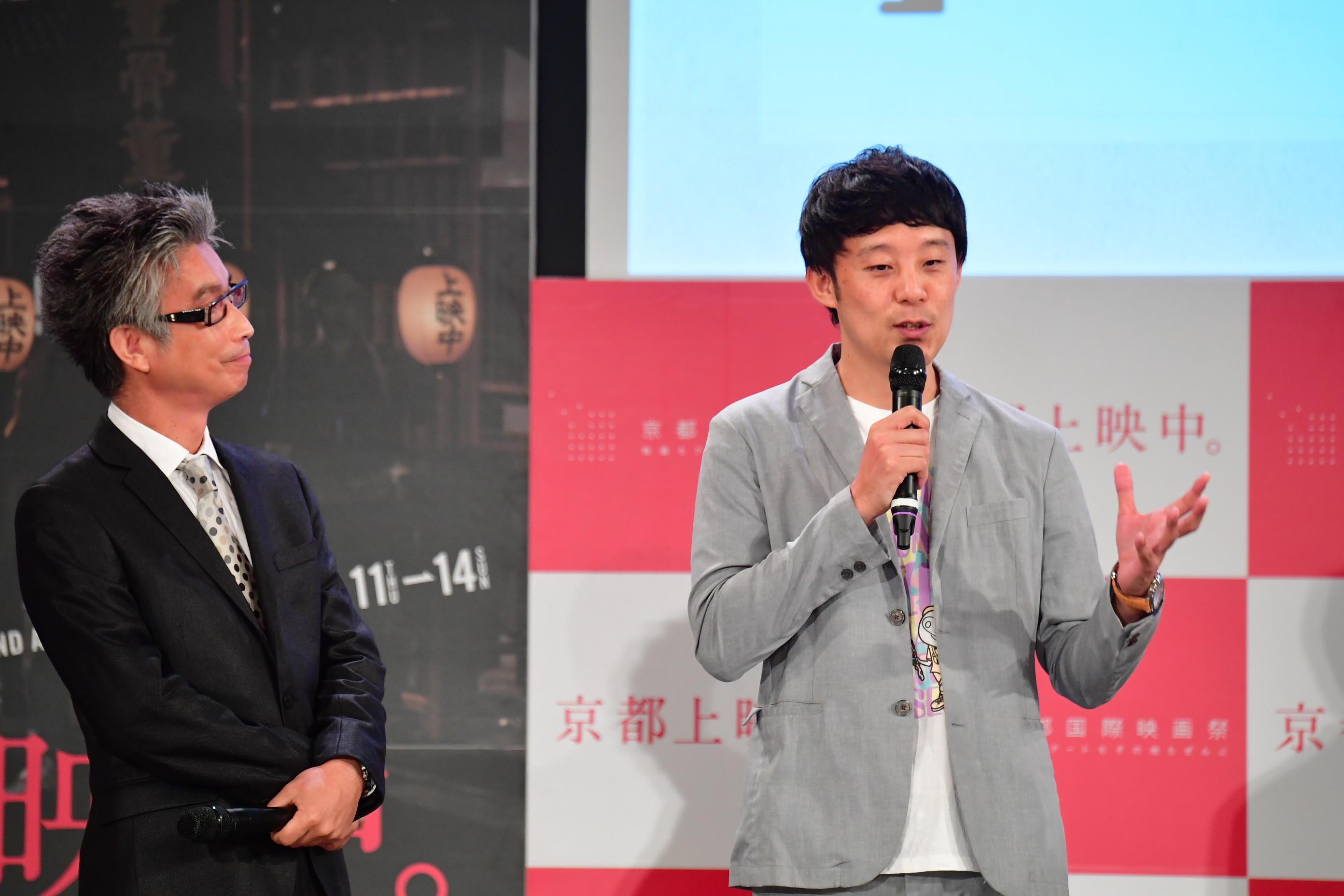 http://news.yoshimoto.co.jp/20180903233751-a2e5266cc787c543413e3da975f21d1e1f31d180.jpg