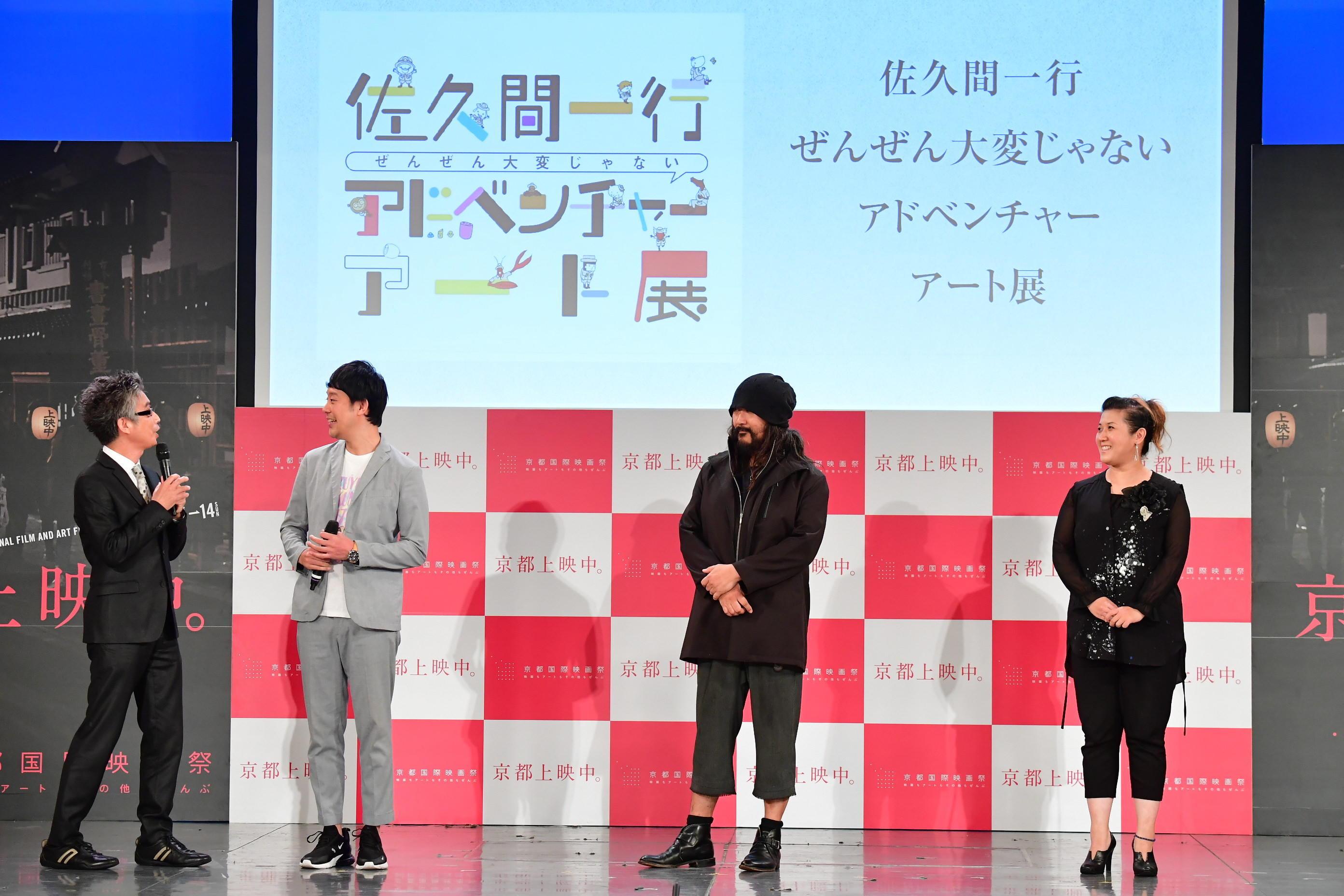 http://news.yoshimoto.co.jp/20180903233802-827863c8b7636c30dd630fb36a7c712f9e577adc.jpg