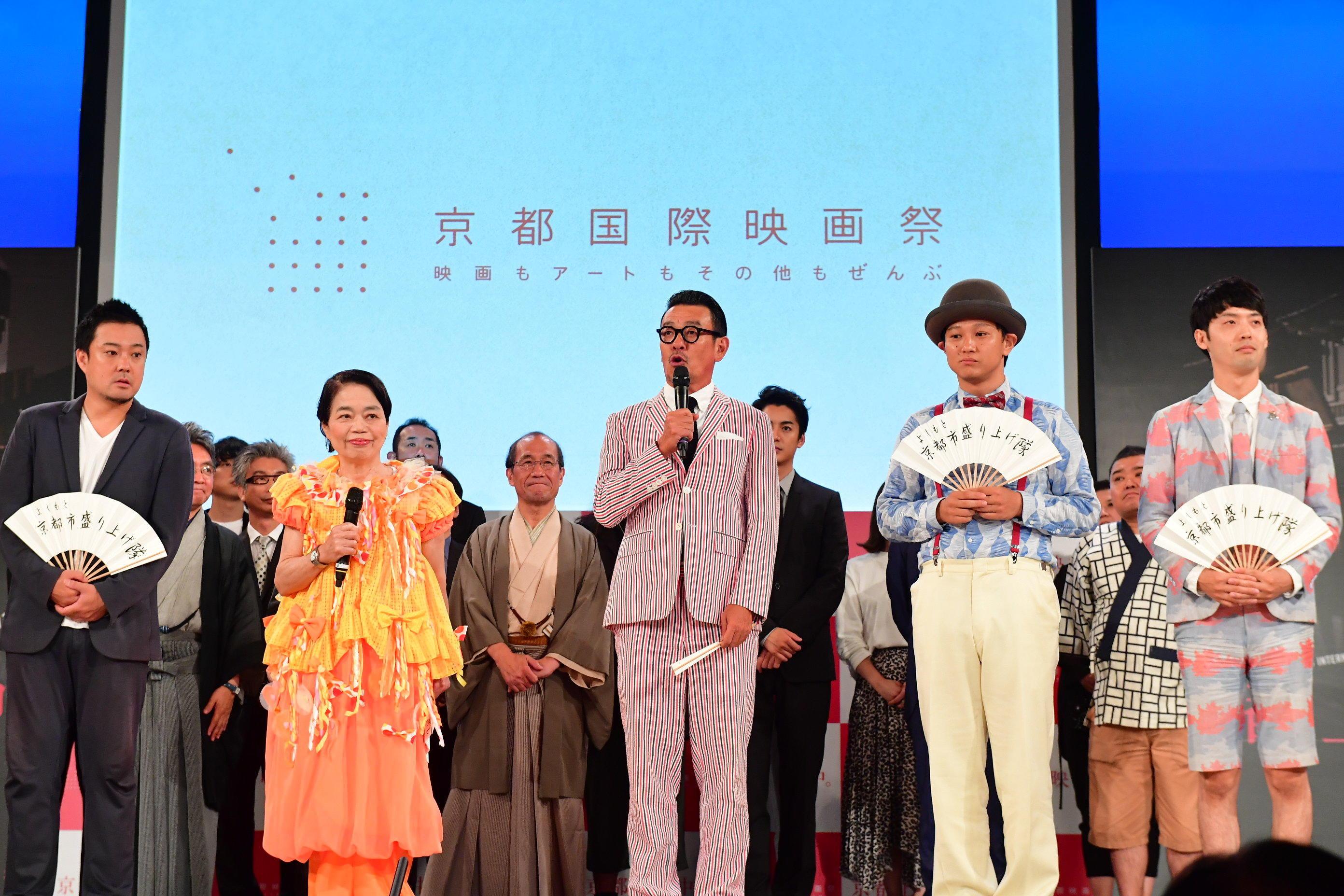 http://news.yoshimoto.co.jp/20180903234250-5d7e4a2bfe7c6a7193210ad8ebfd4687748fa98e.jpg