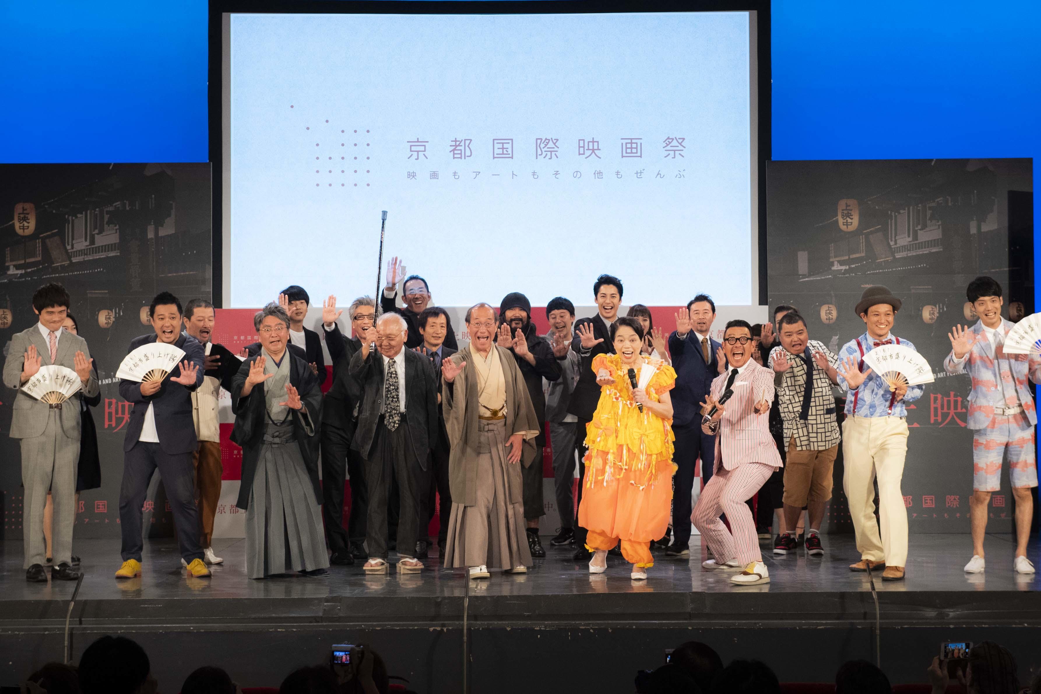 http://news.yoshimoto.co.jp/20180903234328-14e8b42eaf5f1f4c0ed5daacd2980539973edab7.jpg