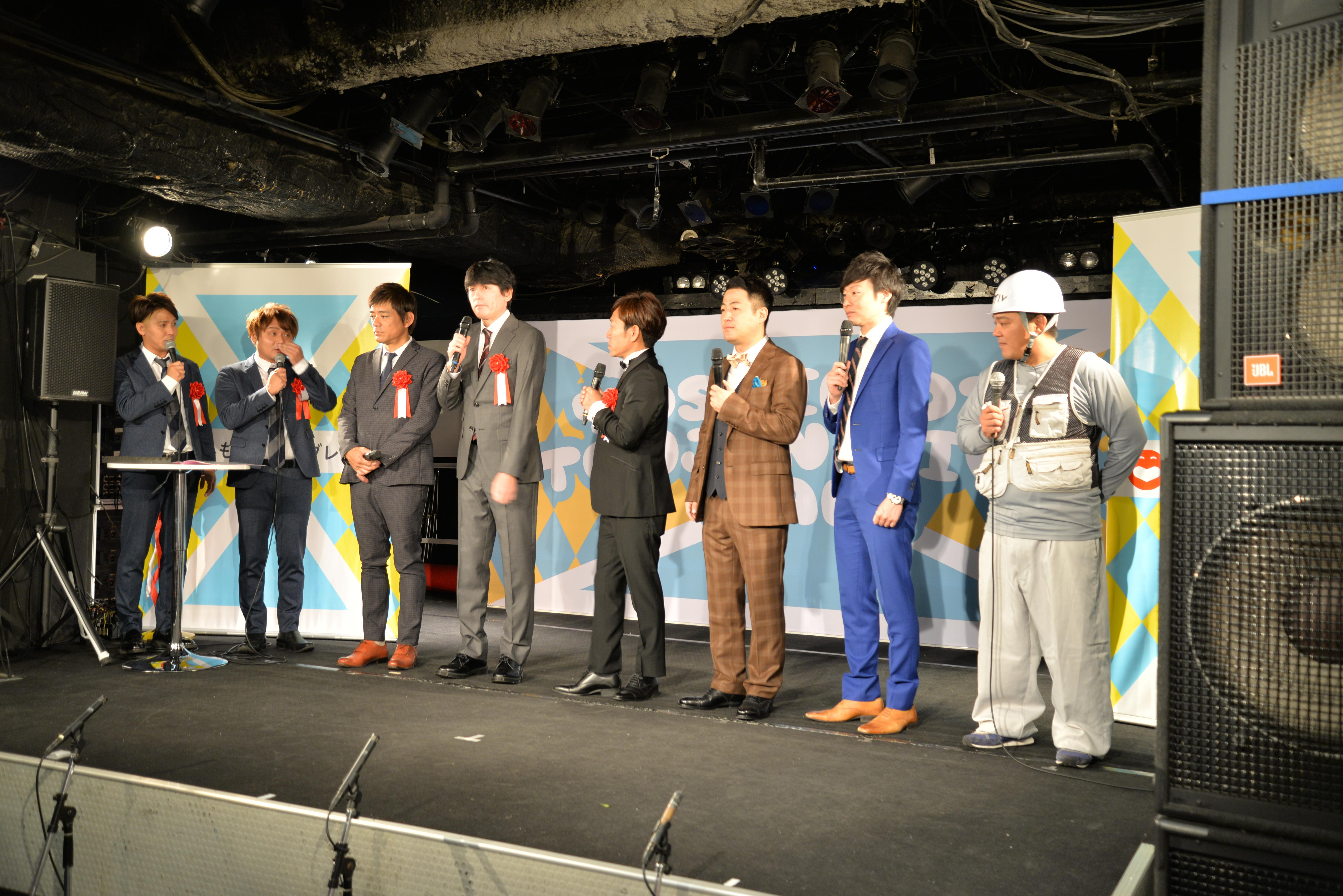 http://news.yoshimoto.co.jp/20180904161912-165c19017d010ae2d31c627e8b6a0d610ff3f48e.jpg