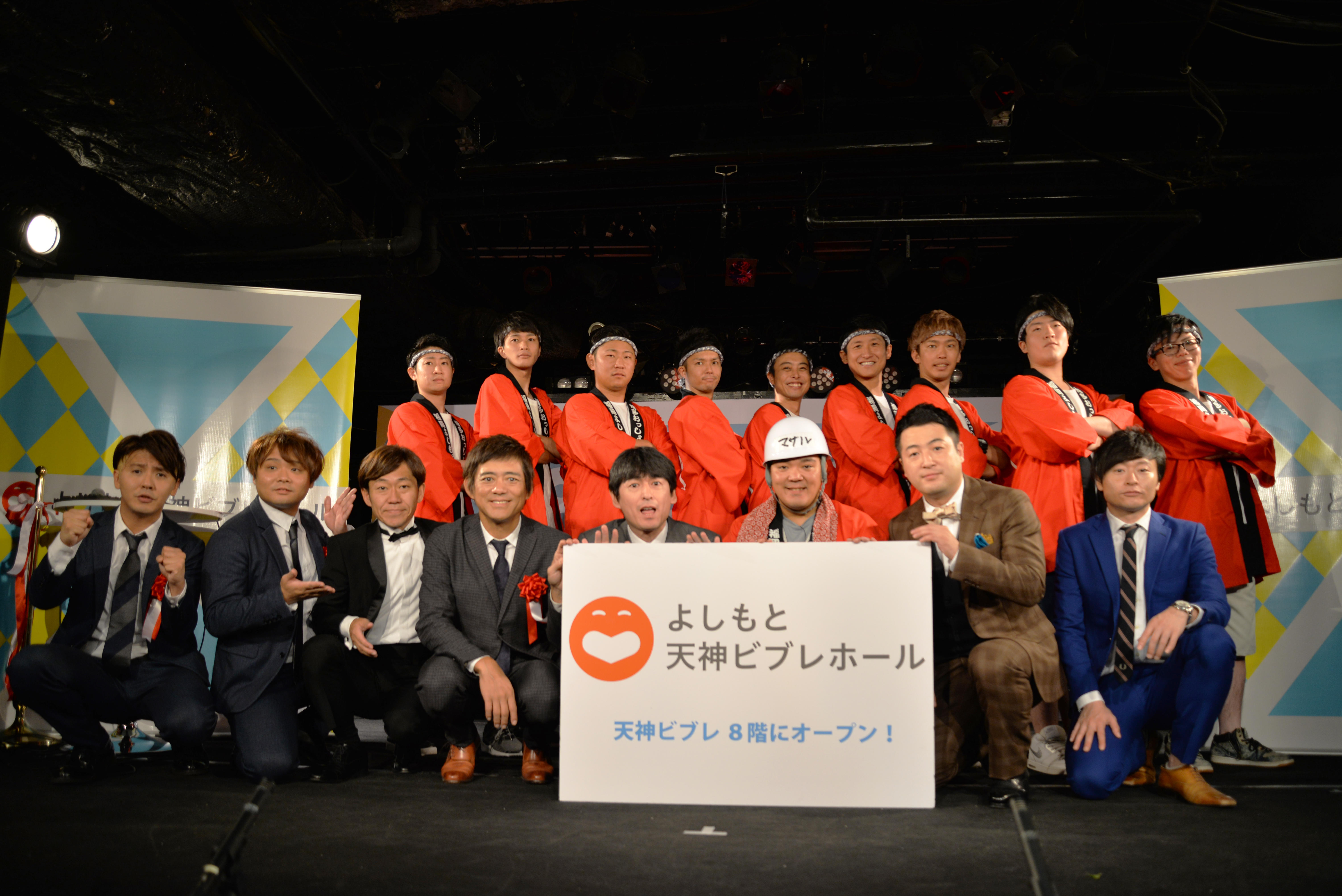 http://news.yoshimoto.co.jp/20180904165009-7965eb81568f2a2c8199e2e3442692b6f1fba49a.jpg