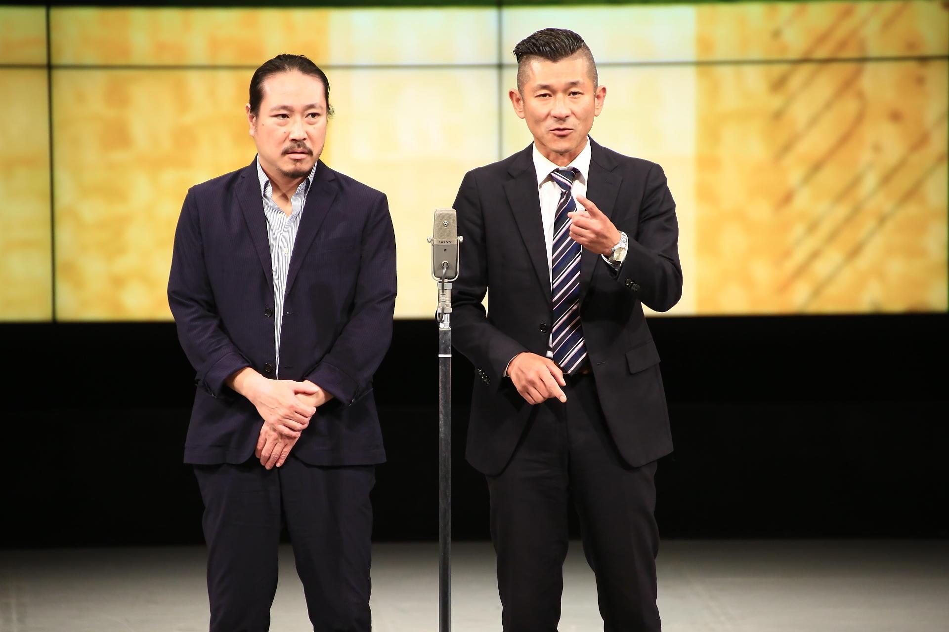 http://news.yoshimoto.co.jp/20180906105503-d469d506ac15ac49326a95c6fb4c8d3eb56d85c8.jpg