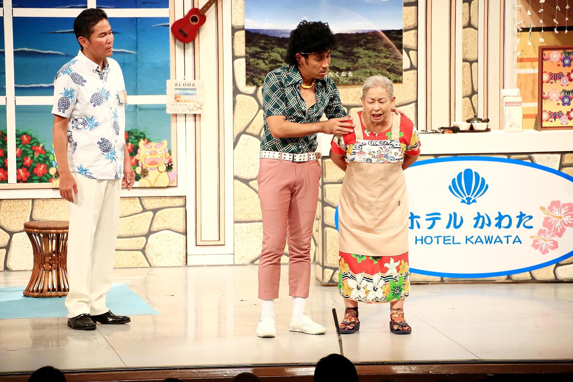 http://news.yoshimoto.co.jp/20180906110005-be7339cc10acb5c8f4a5028d95a520c81a6f3174.jpg