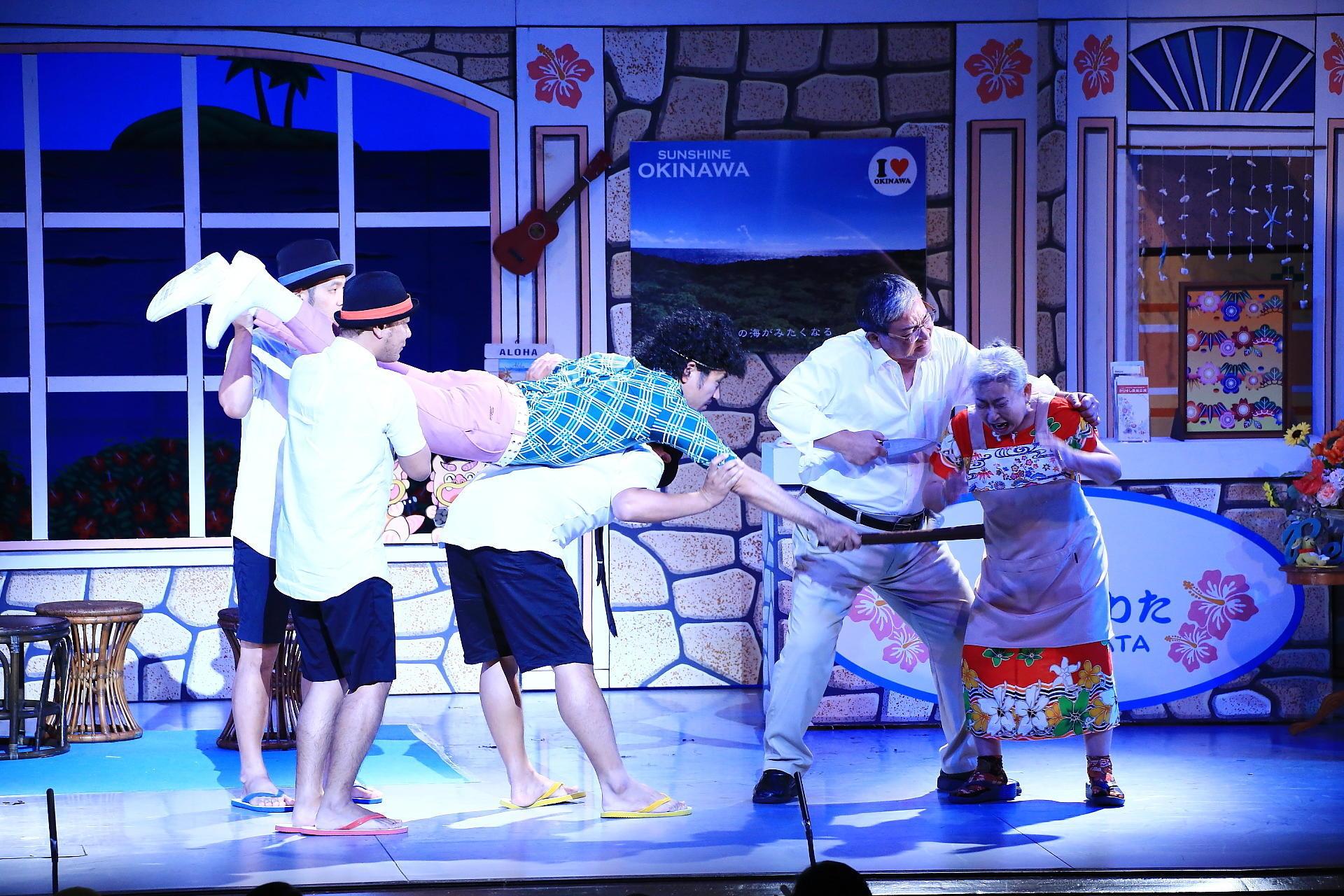 http://news.yoshimoto.co.jp/20180906110058-da8b54880f69187dd52383daf504eaddcfb63861.jpg