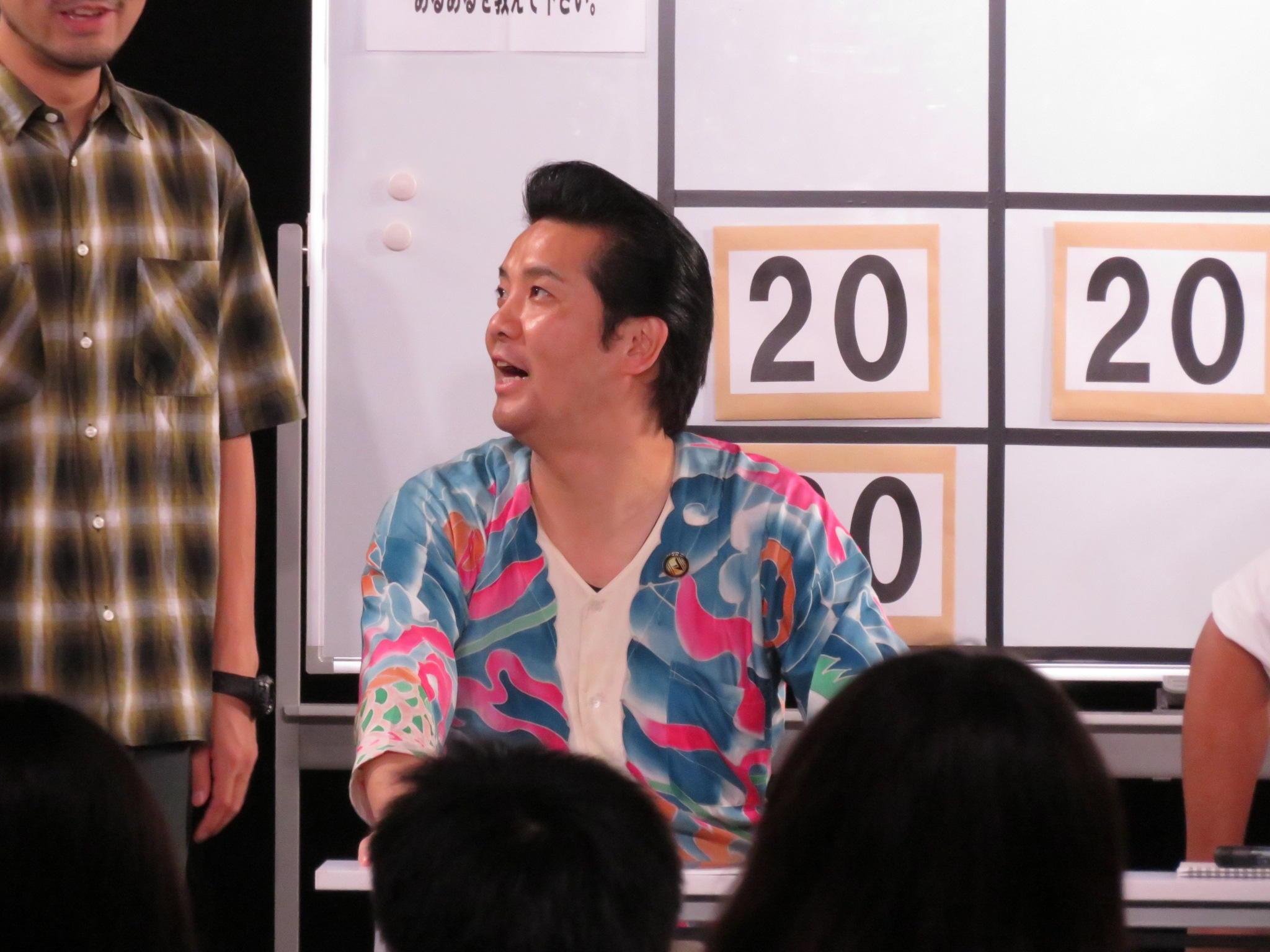 http://news.yoshimoto.co.jp/20180910210258-03b4874c27bb8345131e8722d21a43fad1a14948.jpg