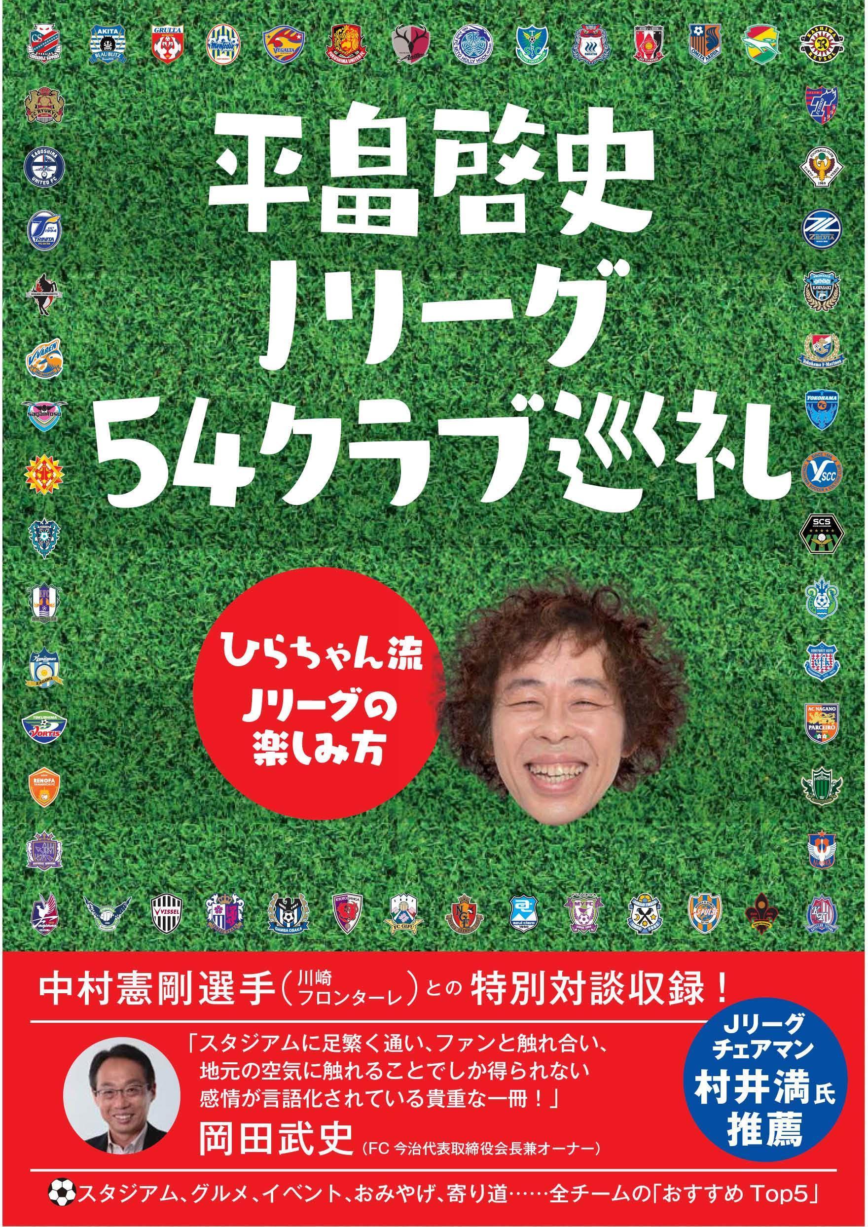 http://news.yoshimoto.co.jp/20180911102408-400d36c5951b50d79bc1bbda112eabb1bc29a5d7.jpg