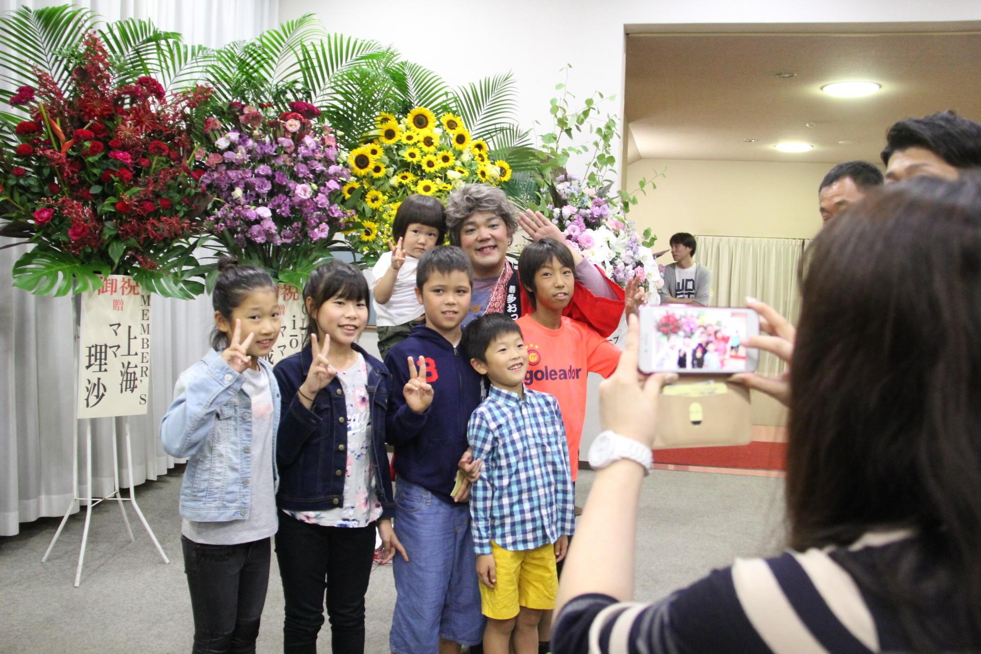 http://news.yoshimoto.co.jp/20180911111302-a7f78d9bb127424e0a2b111e73ed6e8be6bdfdd2.jpg