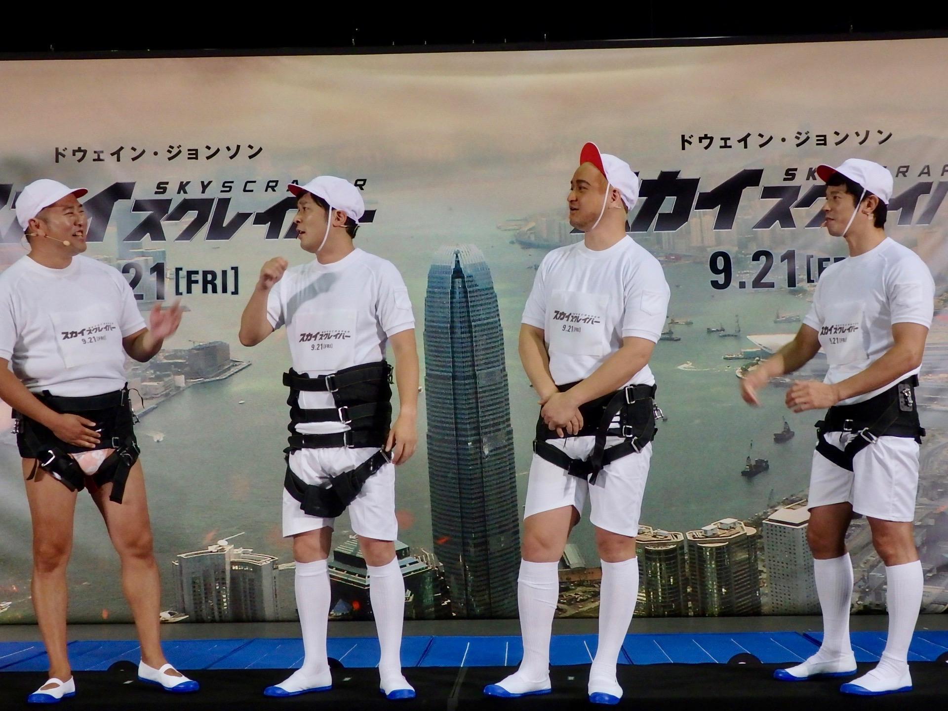 http://news.yoshimoto.co.jp/20180911175536-38daa224fef1eac4d24a7b47c9bedac187fe8131.jpg