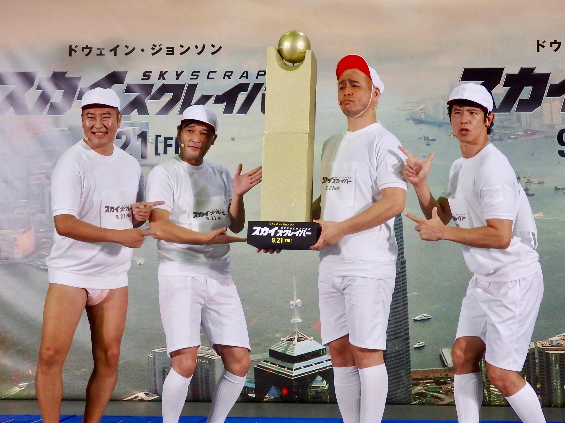http://news.yoshimoto.co.jp/20180911180241-7842fa86309b0e34b66061a53242ae6a52993744.jpg
