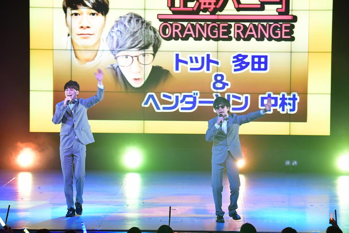 http://news.yoshimoto.co.jp/20180912104601-e41e29cfe6f945acc266c8747b4ae39dabec9c51.jpg
