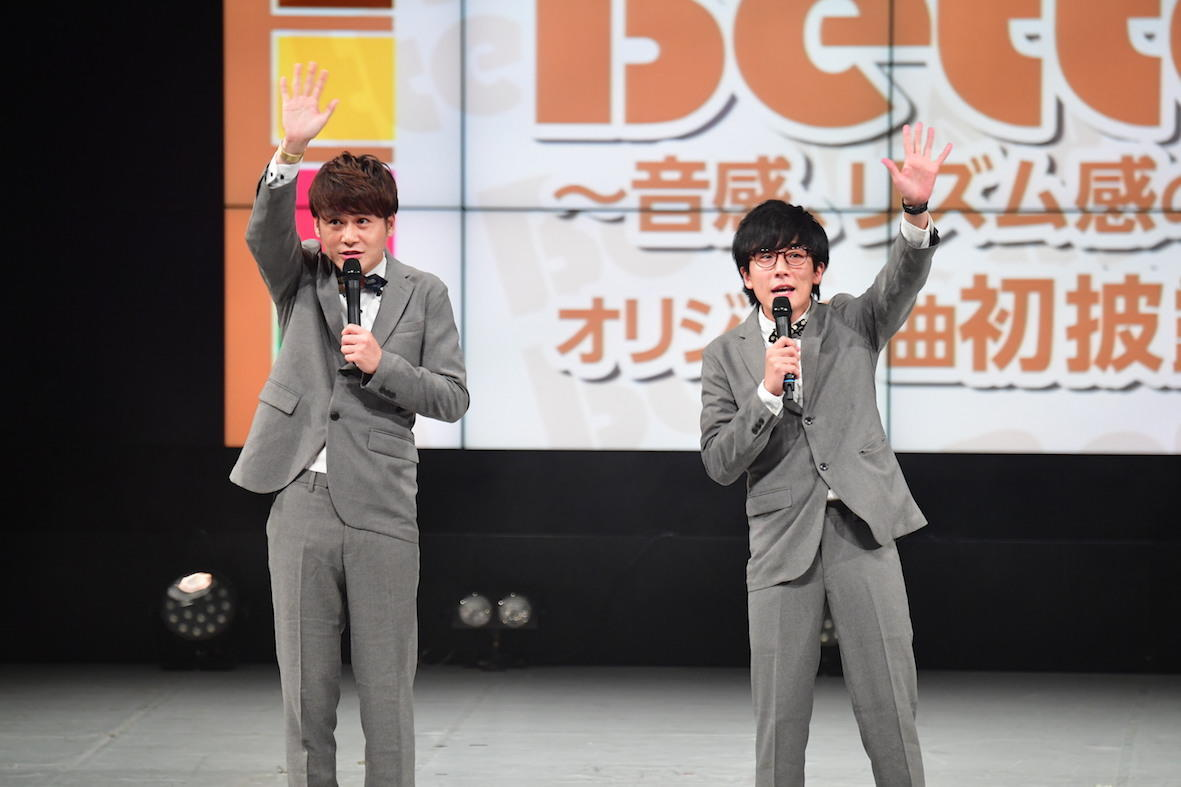 http://news.yoshimoto.co.jp/20180912104616-11098269755e17331202349fbc6d4d5cc883a51b.jpg