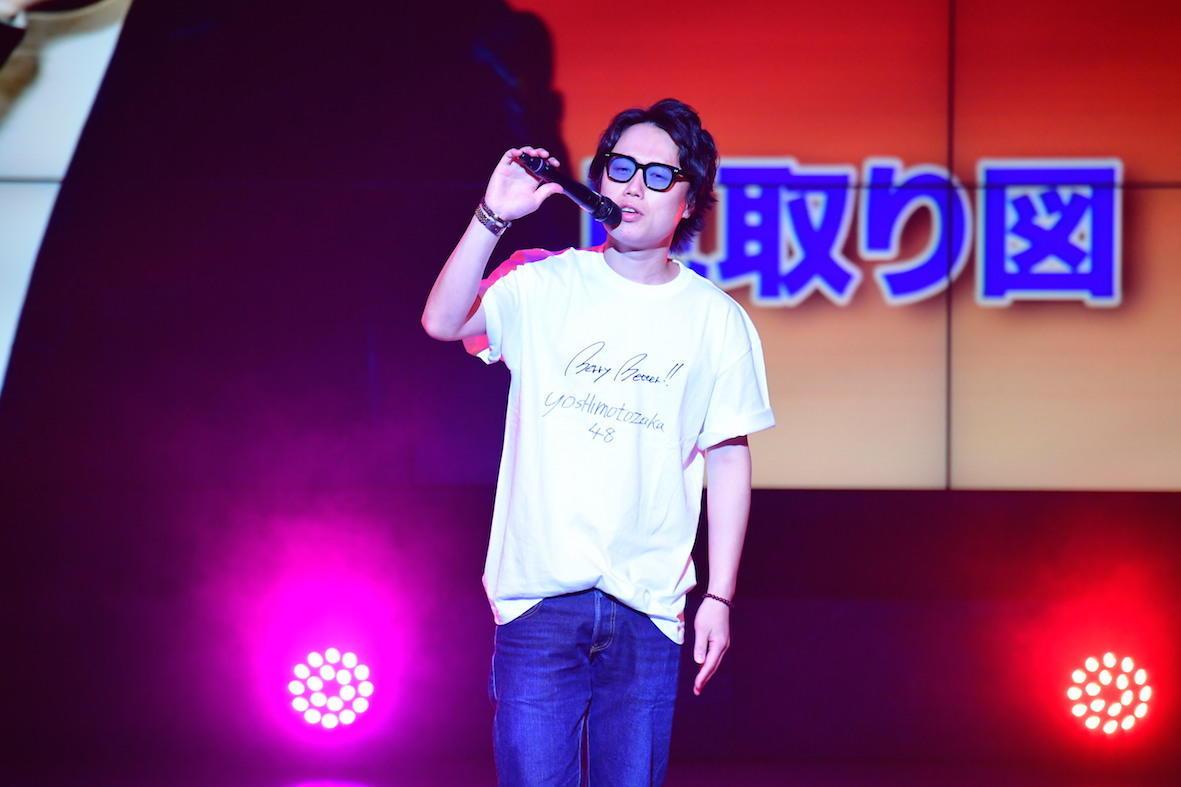 http://news.yoshimoto.co.jp/20180912104722-84a76322c6a79ea197c89c2570b6ba1fcfdda400.jpg