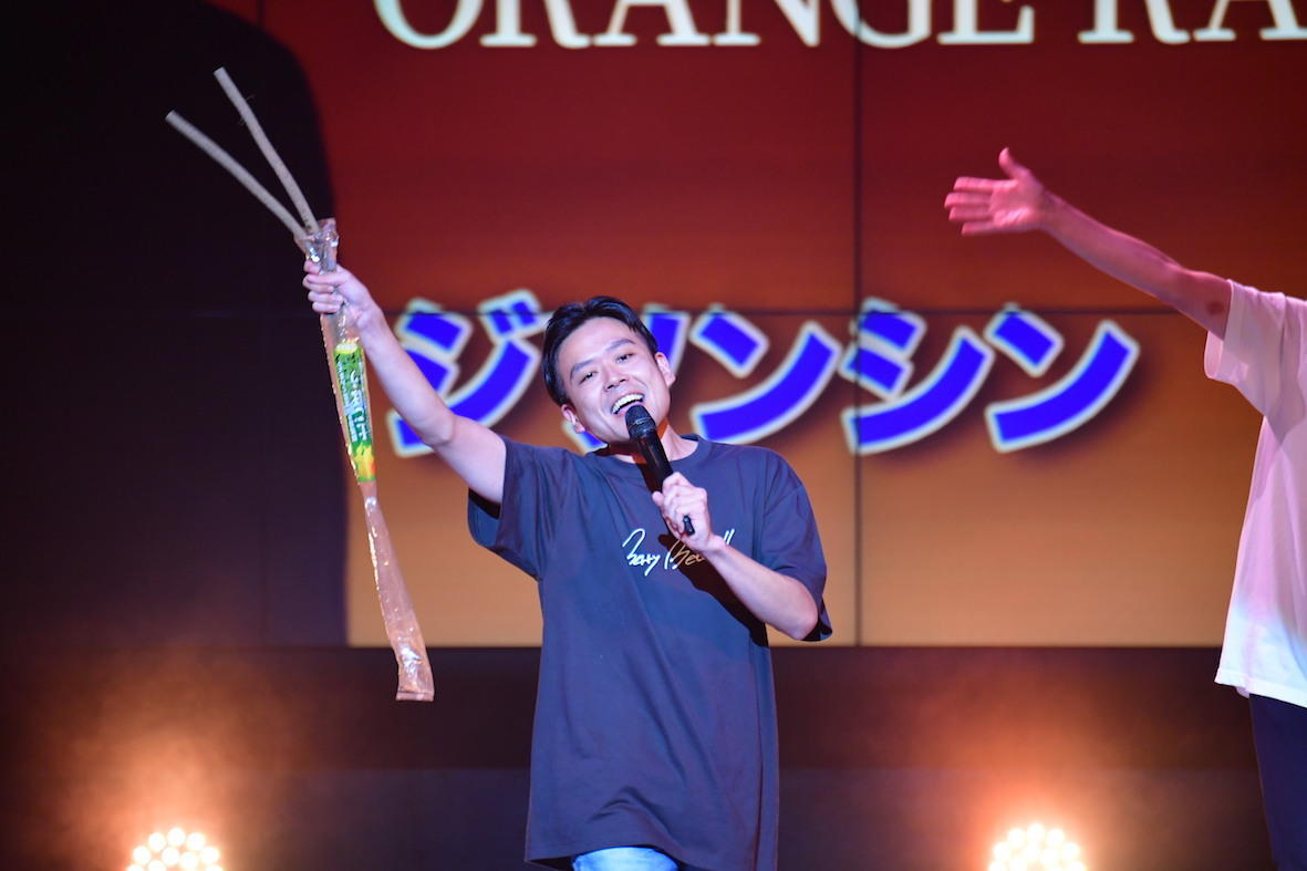http://news.yoshimoto.co.jp/20180912104818-1c58210741fdad62d24681aa2184a7b730a5dc3e.jpg
