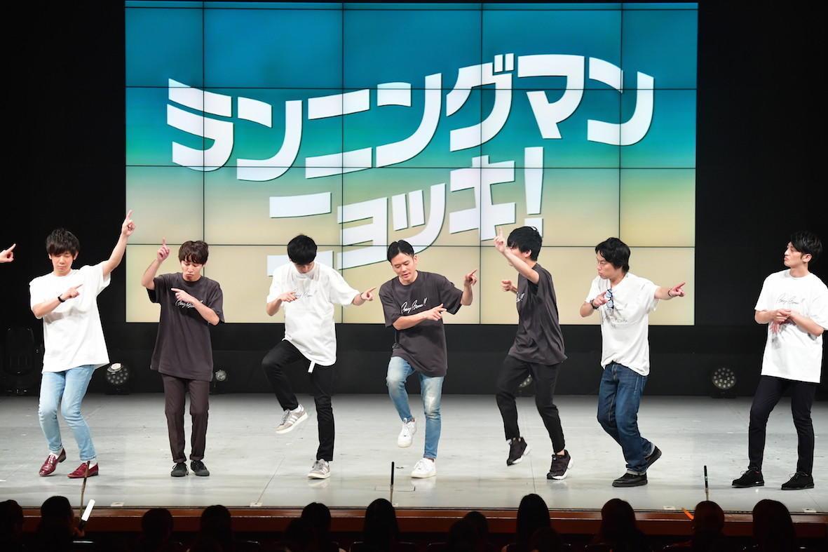 http://news.yoshimoto.co.jp/20180912105022-fcb157443bebae350902ec15de4f3199b835653c.jpg