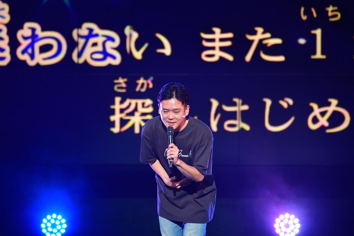 http://news.yoshimoto.co.jp/20180912105100-c09fe3f2fddf8274ad03d45cc956b64a0bdfb7fb.jpg