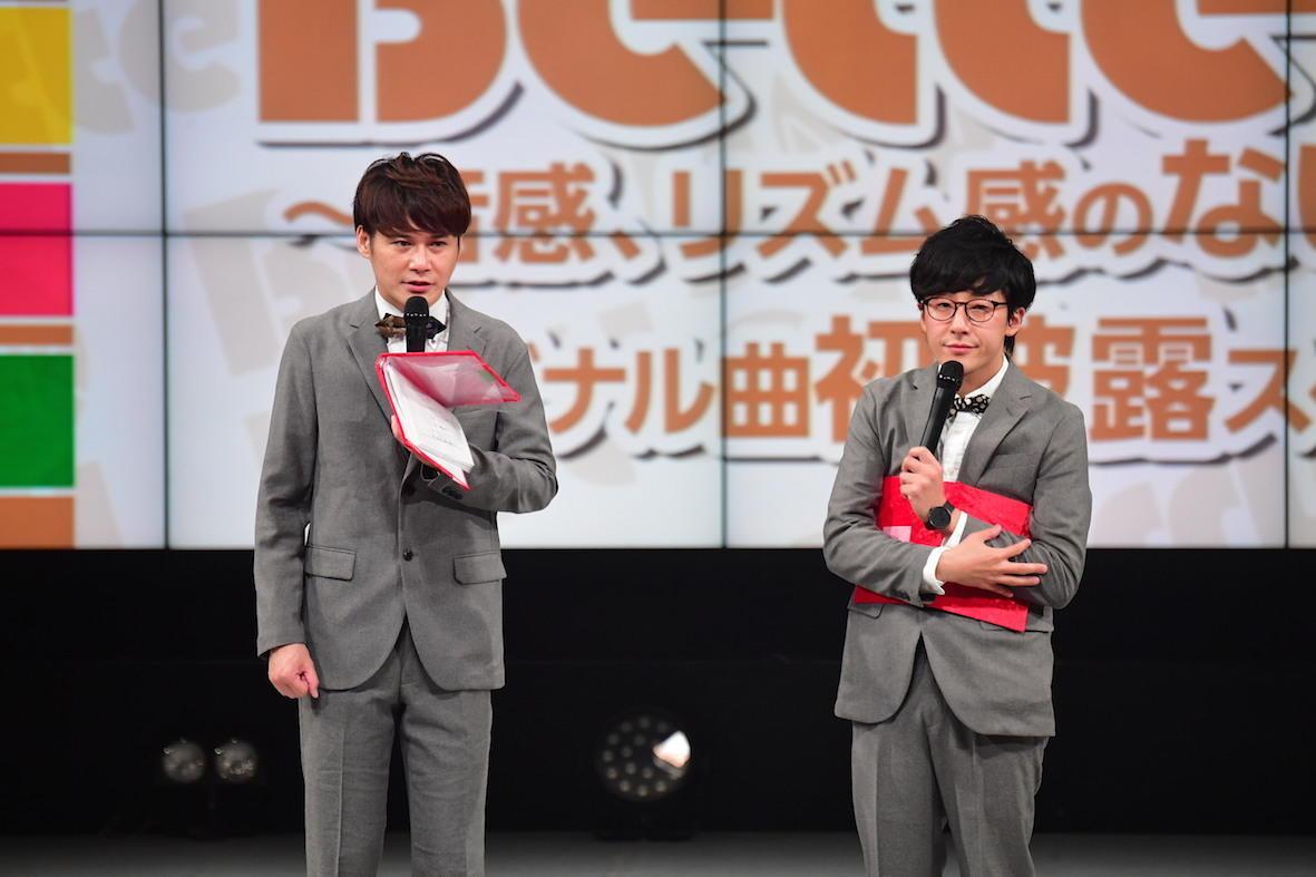 http://news.yoshimoto.co.jp/20180912105236-a487b798177bc146b8fabfac1a696ae32eef031b.jpg