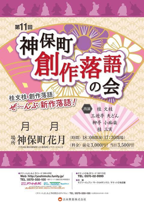 http://news.yoshimoto.co.jp/20180912140013-36246711f148c2b4841ca9cf91863e38a770f766.jpg