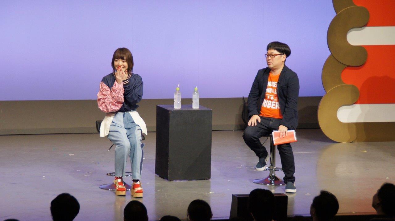 http://news.yoshimoto.co.jp/20180912210936-087e2fc4d250ba4293a669011286a1cb4b15b9ee.jpg