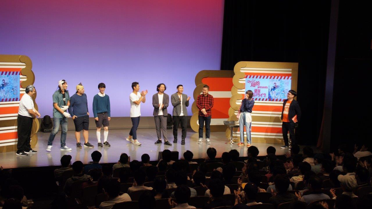 http://news.yoshimoto.co.jp/20180912210938-cc161d426c67af7af789ec1eea5e1469e6326daf.jpg