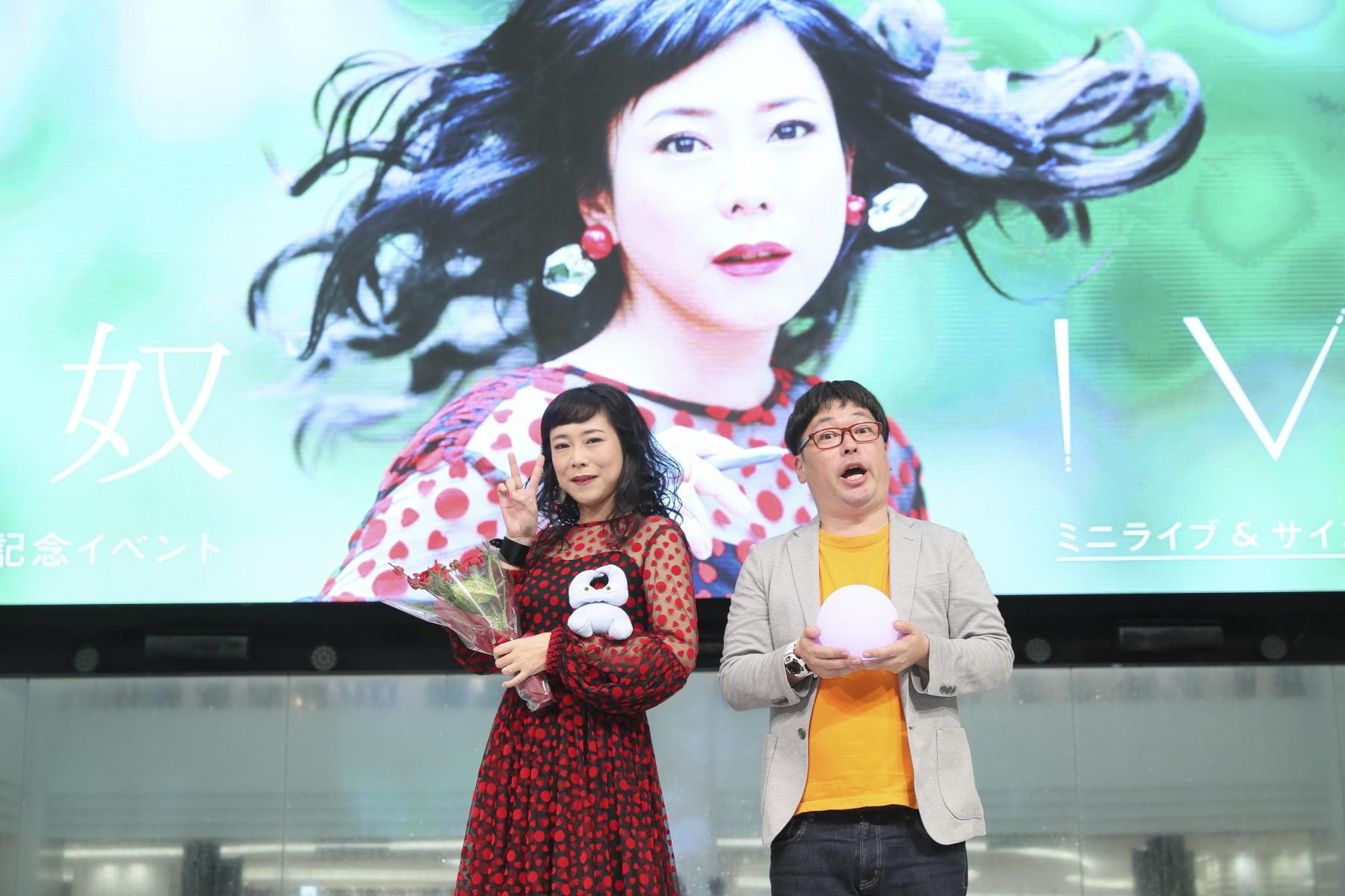 http://news.yoshimoto.co.jp/20180913003551-4da6b2fd96a1058c8d5f2a8b8fdafd713f61ce60.jpg