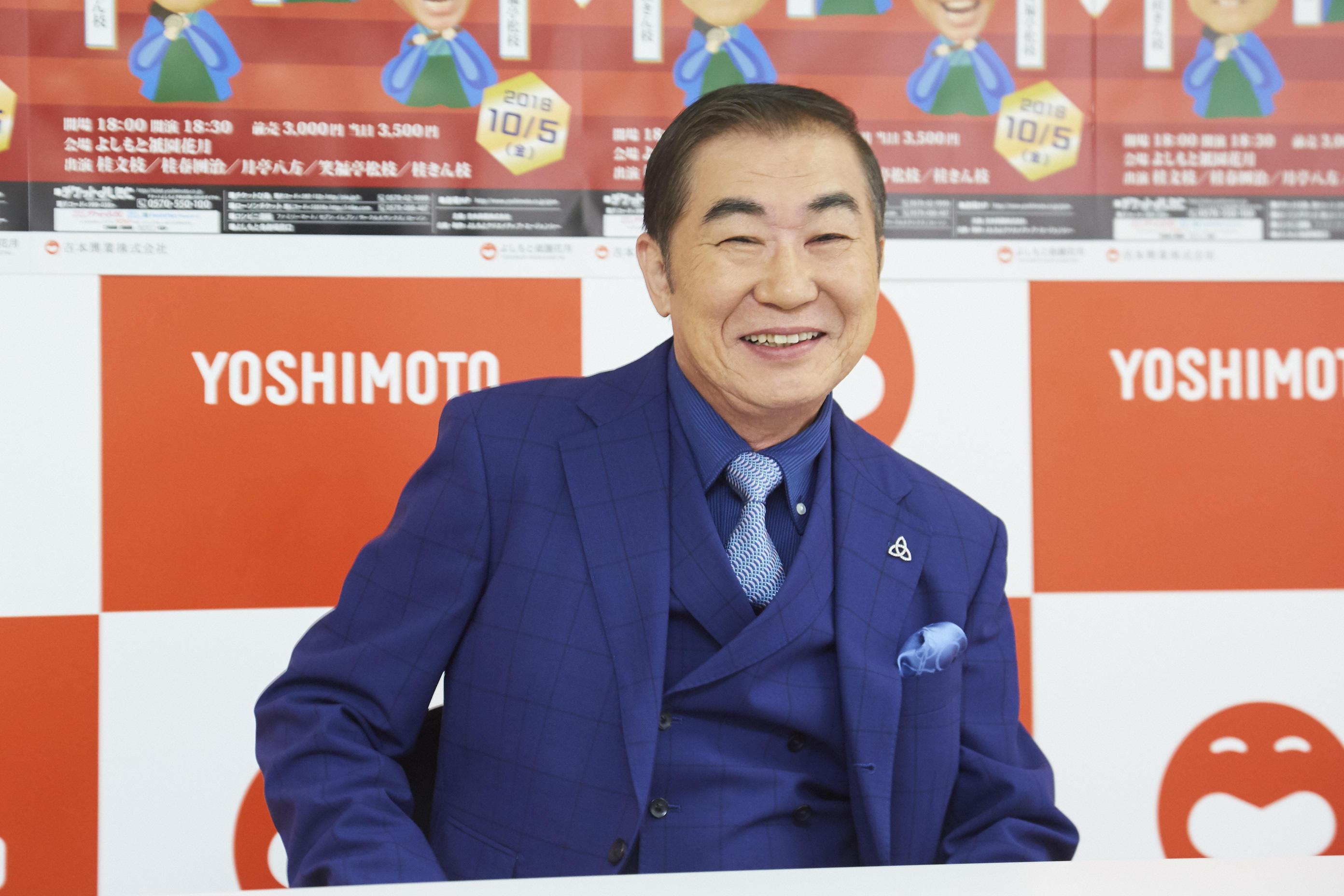 http://news.yoshimoto.co.jp/20180913204052-52b1b9392700b7f5c08d3e30f73fa07c3476ffc4.jpg