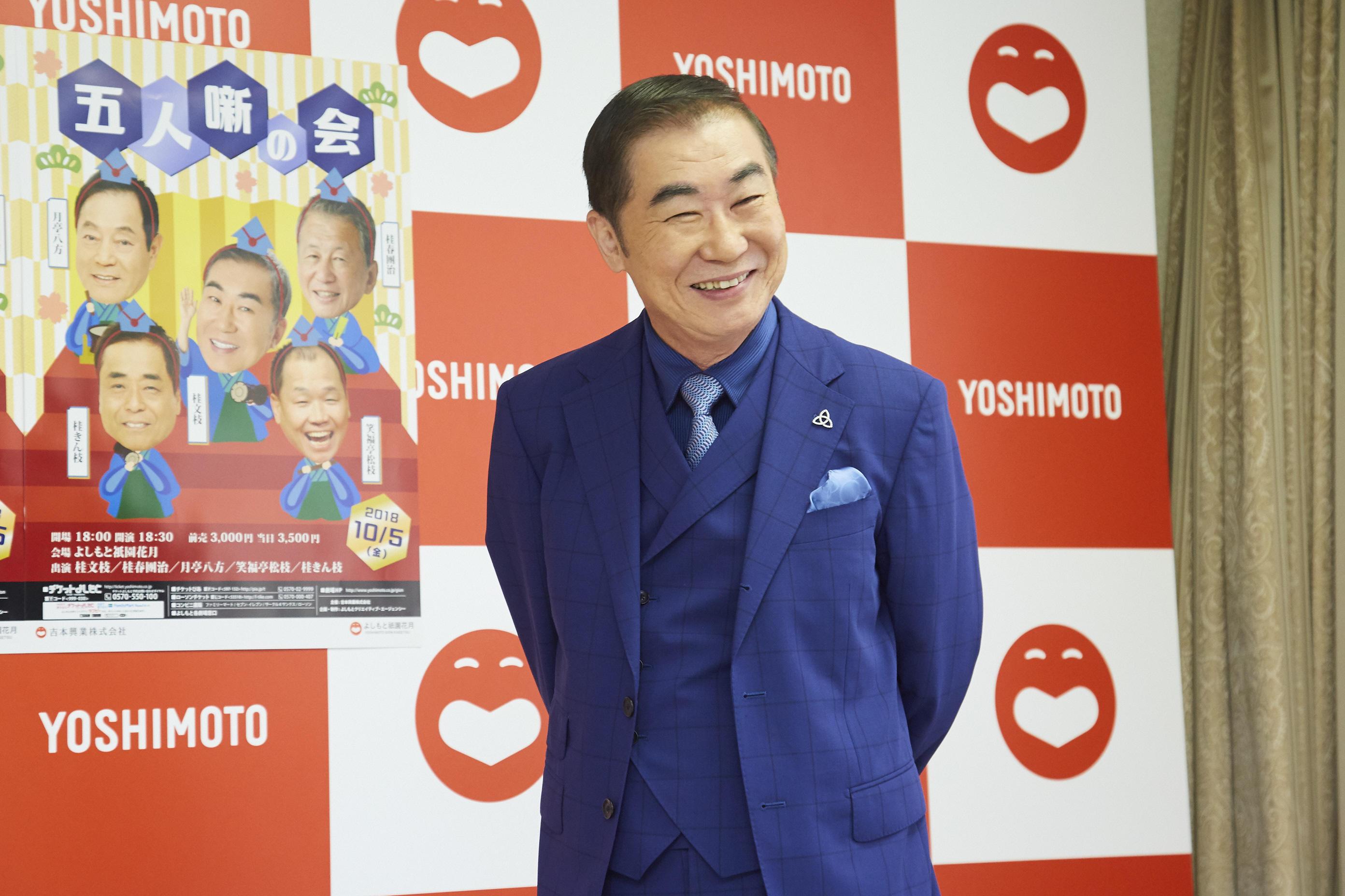 http://news.yoshimoto.co.jp/20180913204052-994e7fba321d557490ecc7cbcc0921bc293734e7.jpg