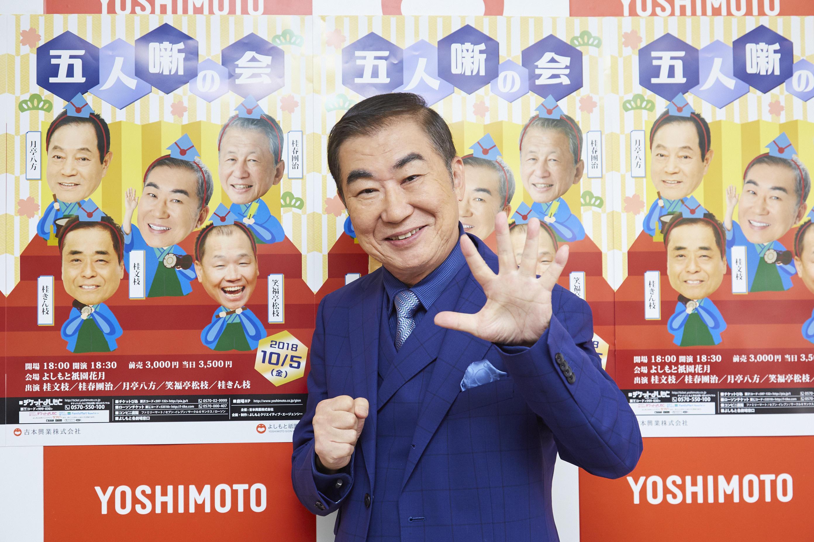 http://news.yoshimoto.co.jp/20180913204104-a054f23e17c05762ff58e9b81984a30c678bd122.jpg