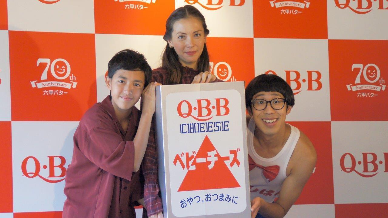 http://news.yoshimoto.co.jp/20180913211323-8ae67f37f23d015459ffb85f1eab420facb96a19.jpg