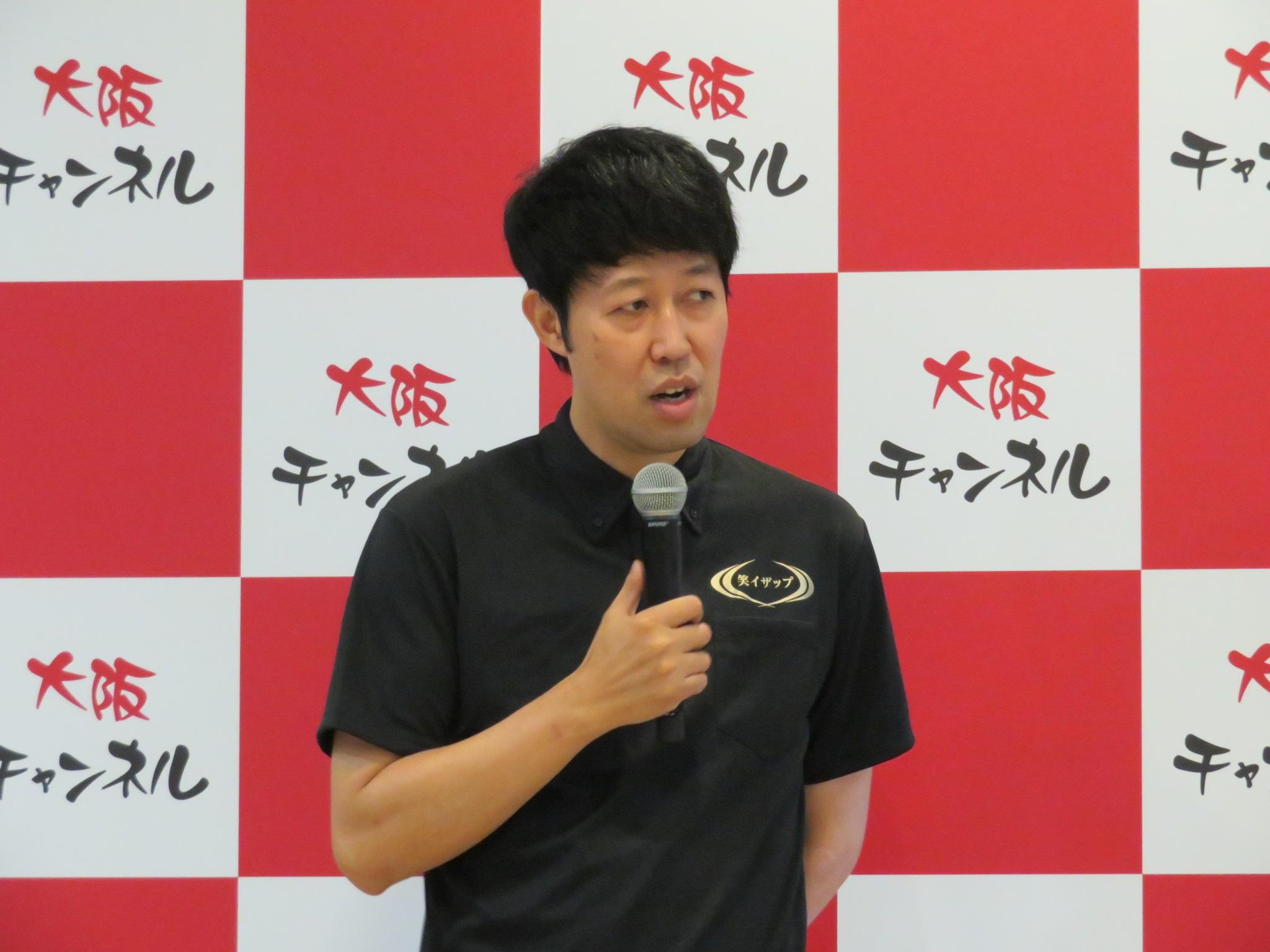 http://news.yoshimoto.co.jp/20180913215547-baa93332dcef23683a3e14f13850255c84fce1dd.jpg