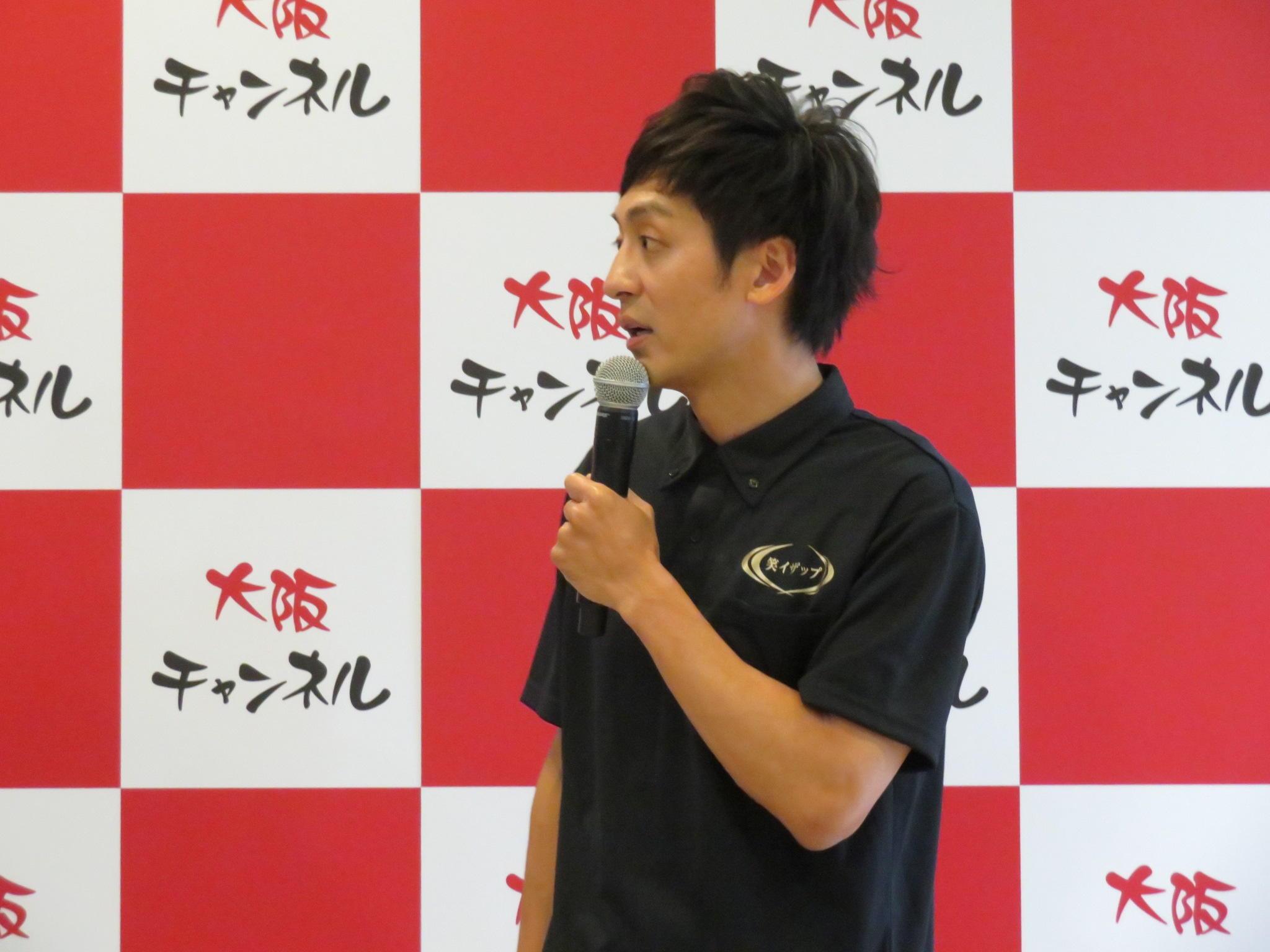 http://news.yoshimoto.co.jp/20180913215703-1baec90f08beebf613f081025684b208ecb449c8.jpg