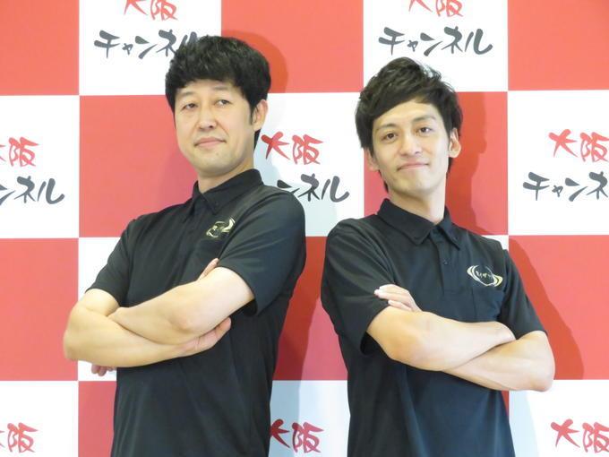 http://news.yoshimoto.co.jp/20180913215751-4b4d0c341698d838c2d61238660df4f87ca41f46.jpg