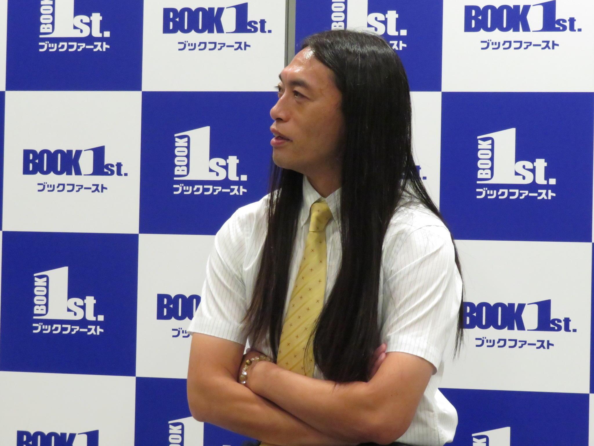 http://news.yoshimoto.co.jp/20180913224751-e2c5fdeb0b3f39fe791f3dd03801a6097e215d7a.jpg