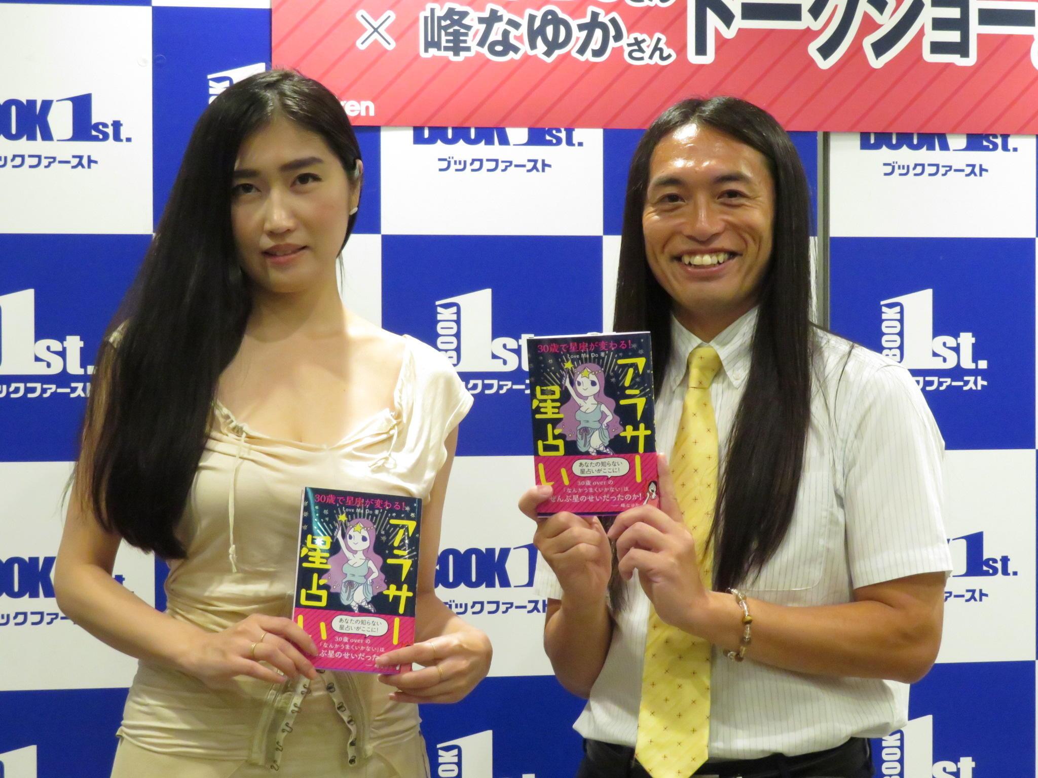 http://news.yoshimoto.co.jp/20180913224953-0a11ef4d2101d5043c79b0be5ed5221cafe3d69b.jpg