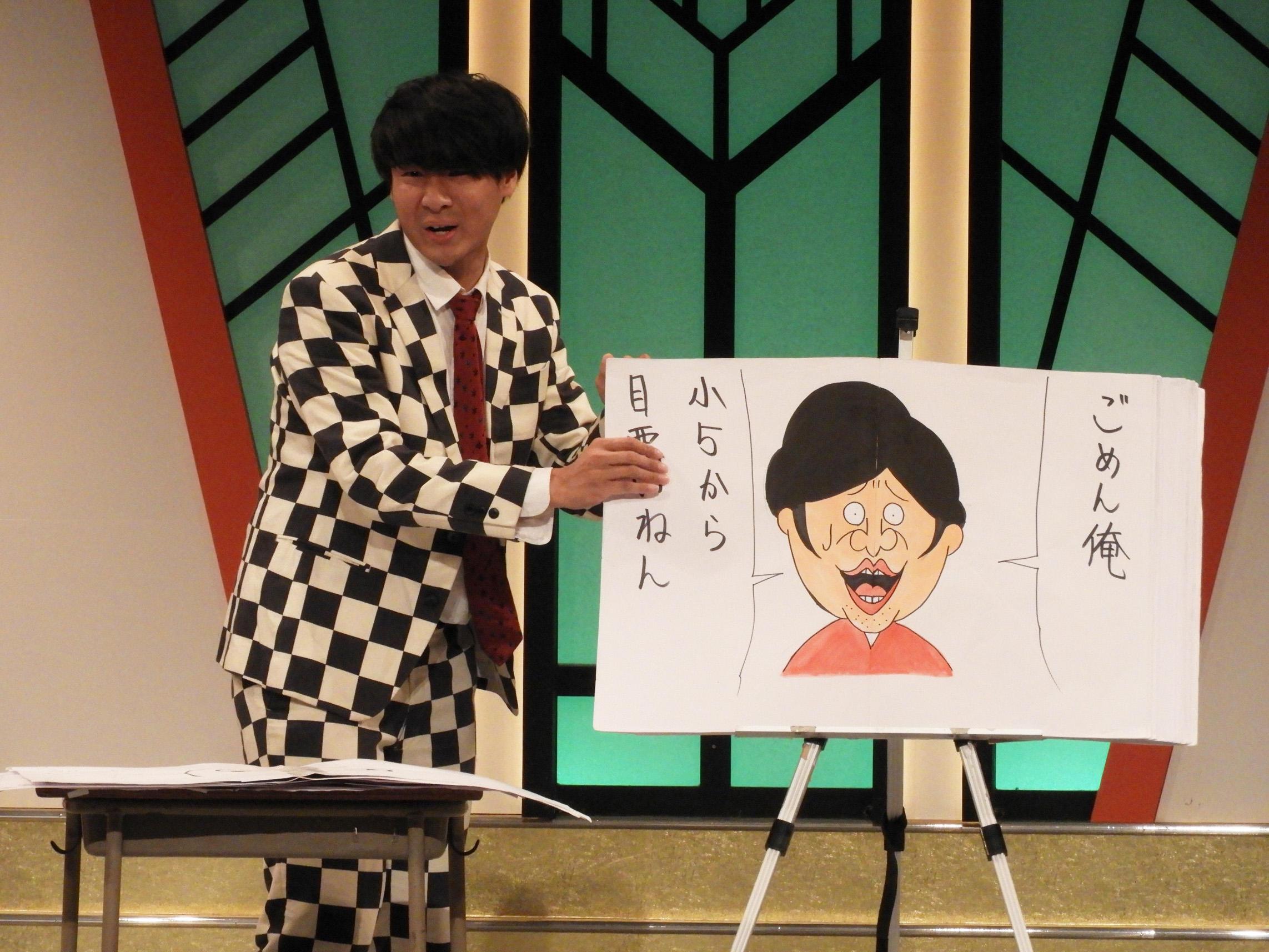 http://news.yoshimoto.co.jp/20180914110348-dcf32e2f8ca2129f95e20cab7d792cdc1b5e2a2f.jpg