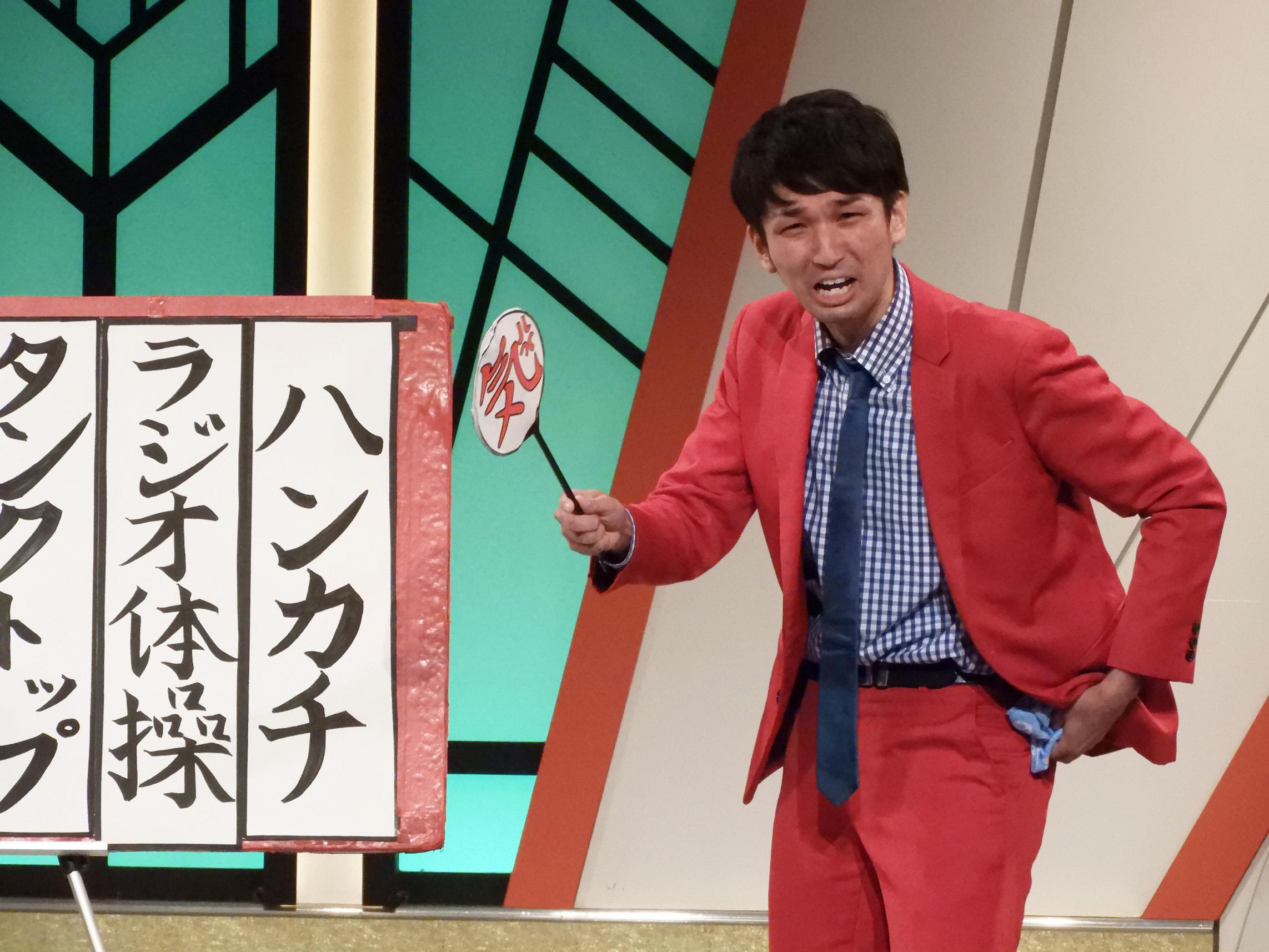 http://news.yoshimoto.co.jp/20180914110955-3960760746558b0038ed7d9a14cfb8533b71eb59.jpg