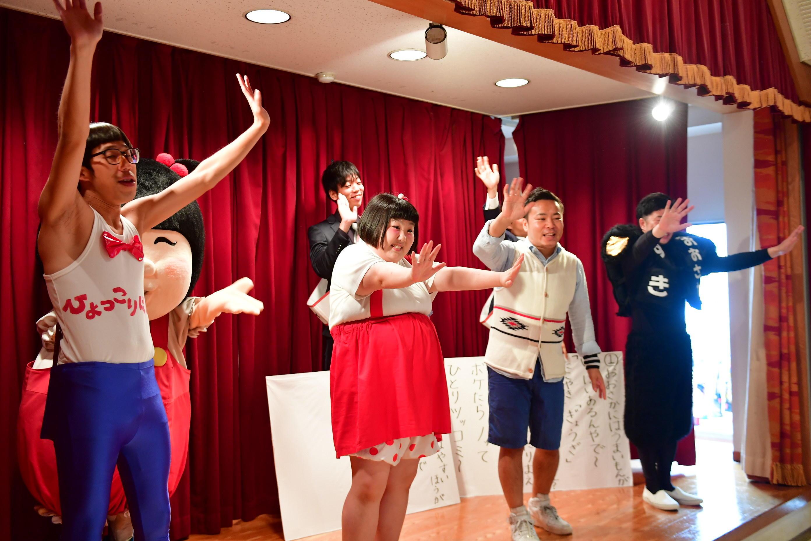 http://news.yoshimoto.co.jp/20180914155621-5d76917cd47ab5fc4d0b840039c6ba1be1b752f4.jpg